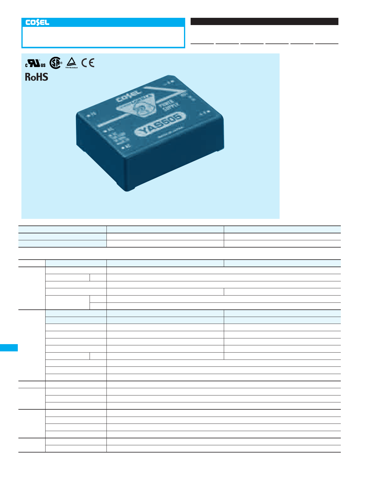 YAS505 دیتاشیت PDF