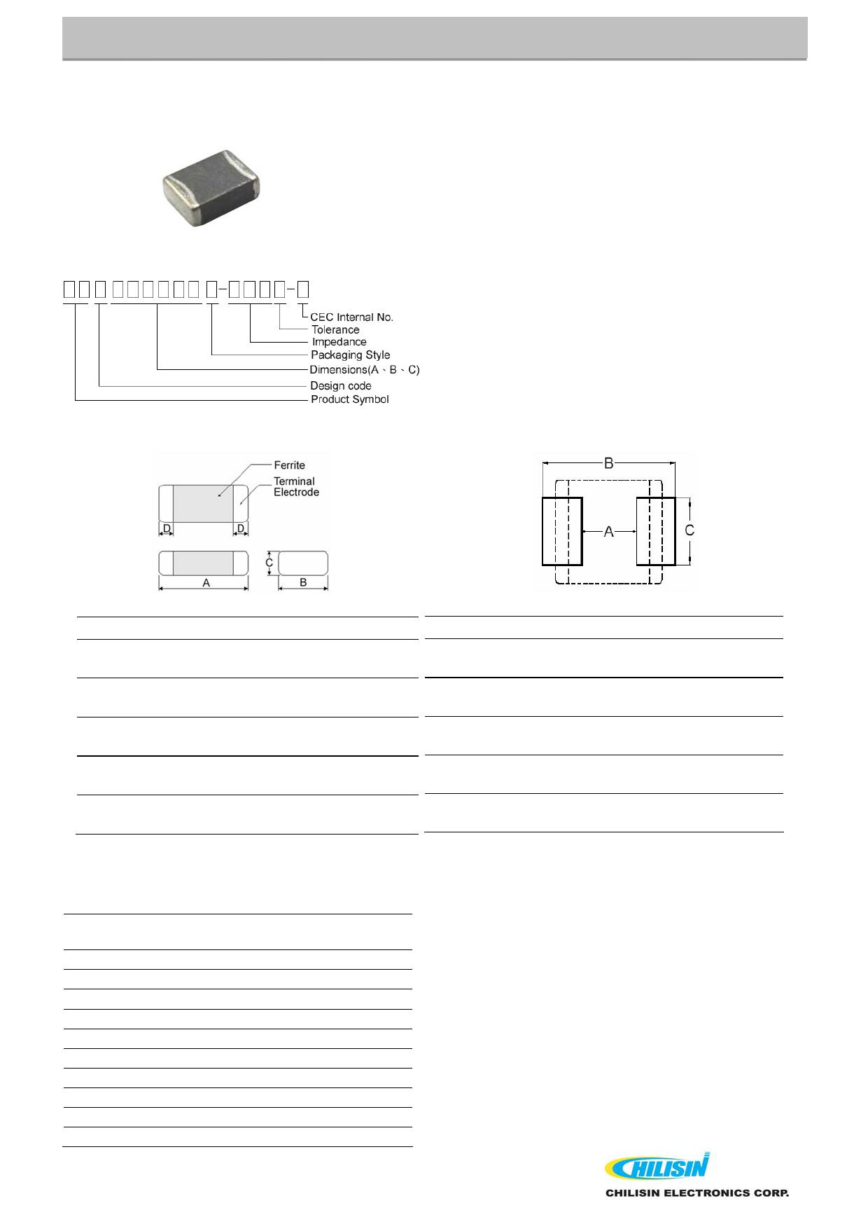 SBJ160808T 데이터시트 및 SBJ160808T PDF