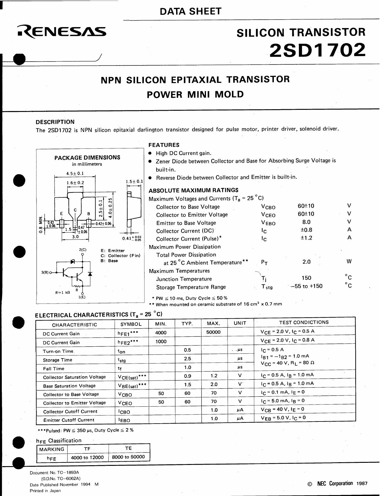 D1702 Datasheet, D1702 PDF,ピン配置, 機能