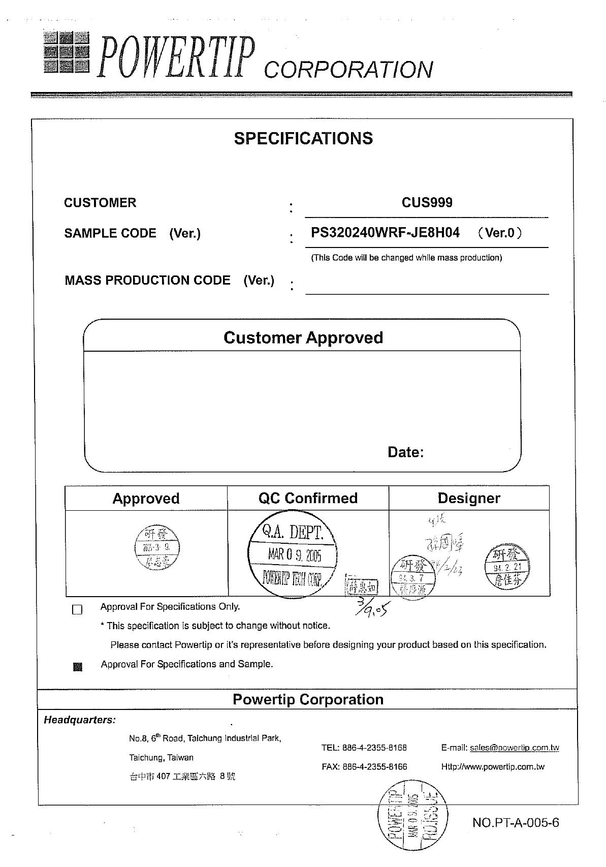 PG320240WRF-JE8HS1 데이터시트 및 PG320240WRF-JE8HS1 PDF