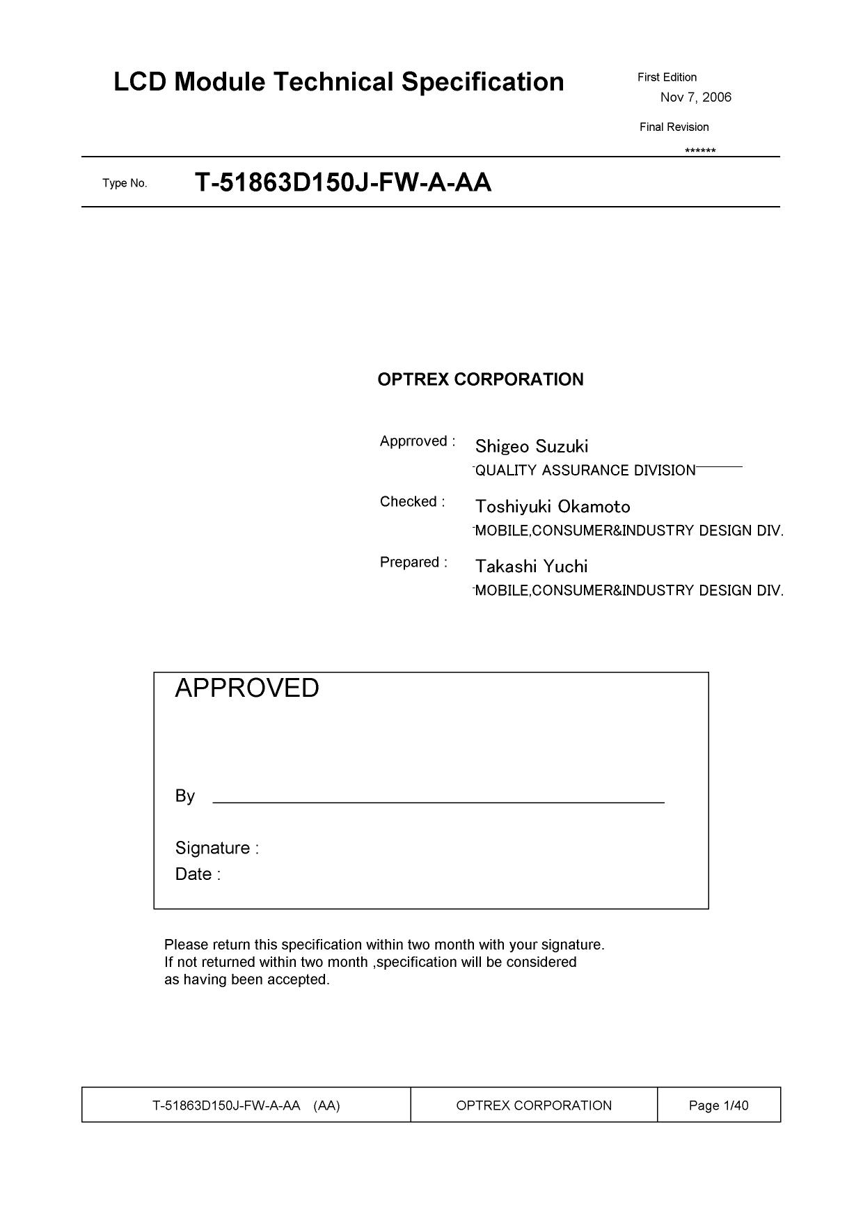 T-51863D150J-FW-A-AA دیتاشیت PDF