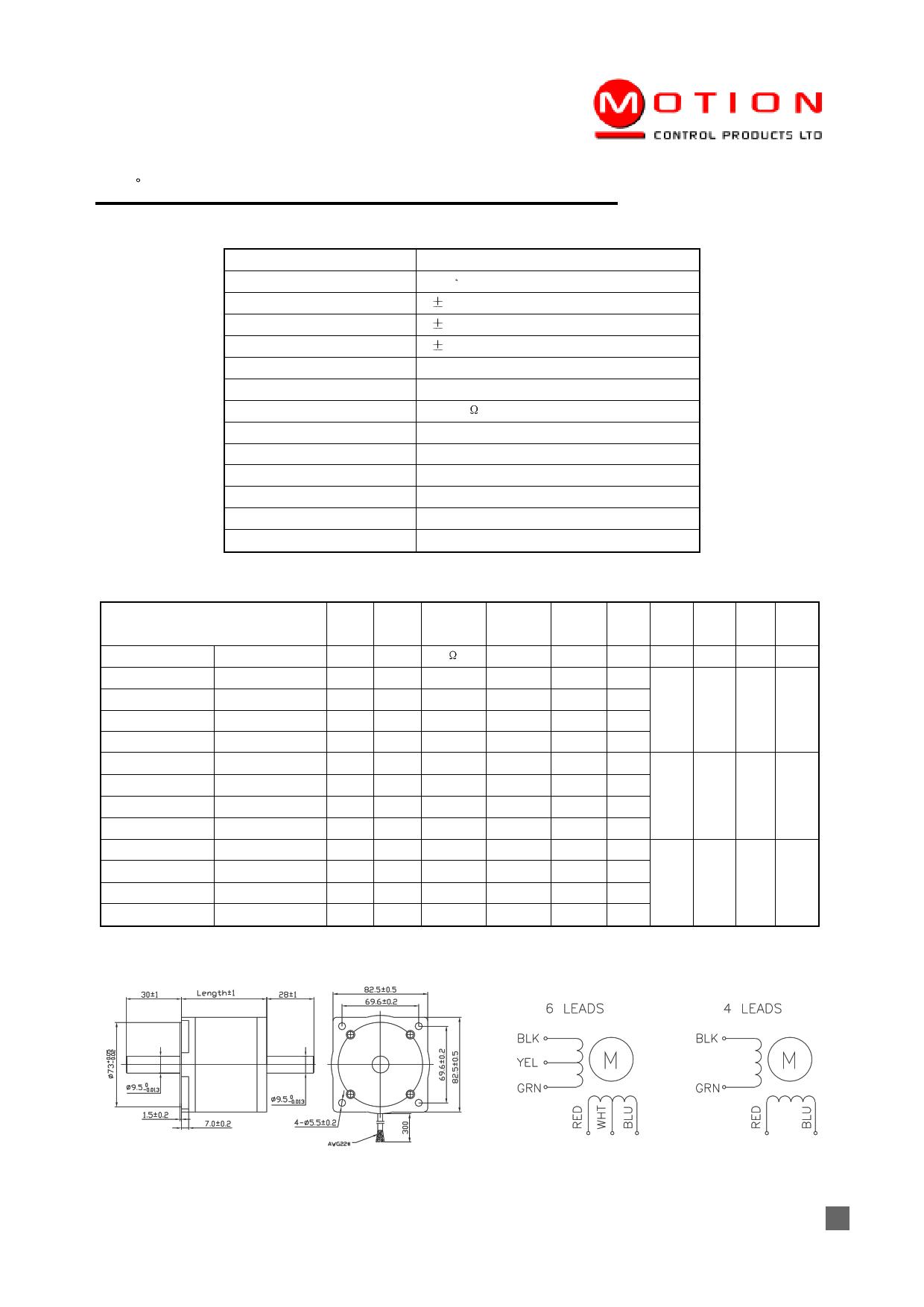 FL86ST134-5606B Datasheet, FL86ST134-5606B PDF,ピン配置, 機能