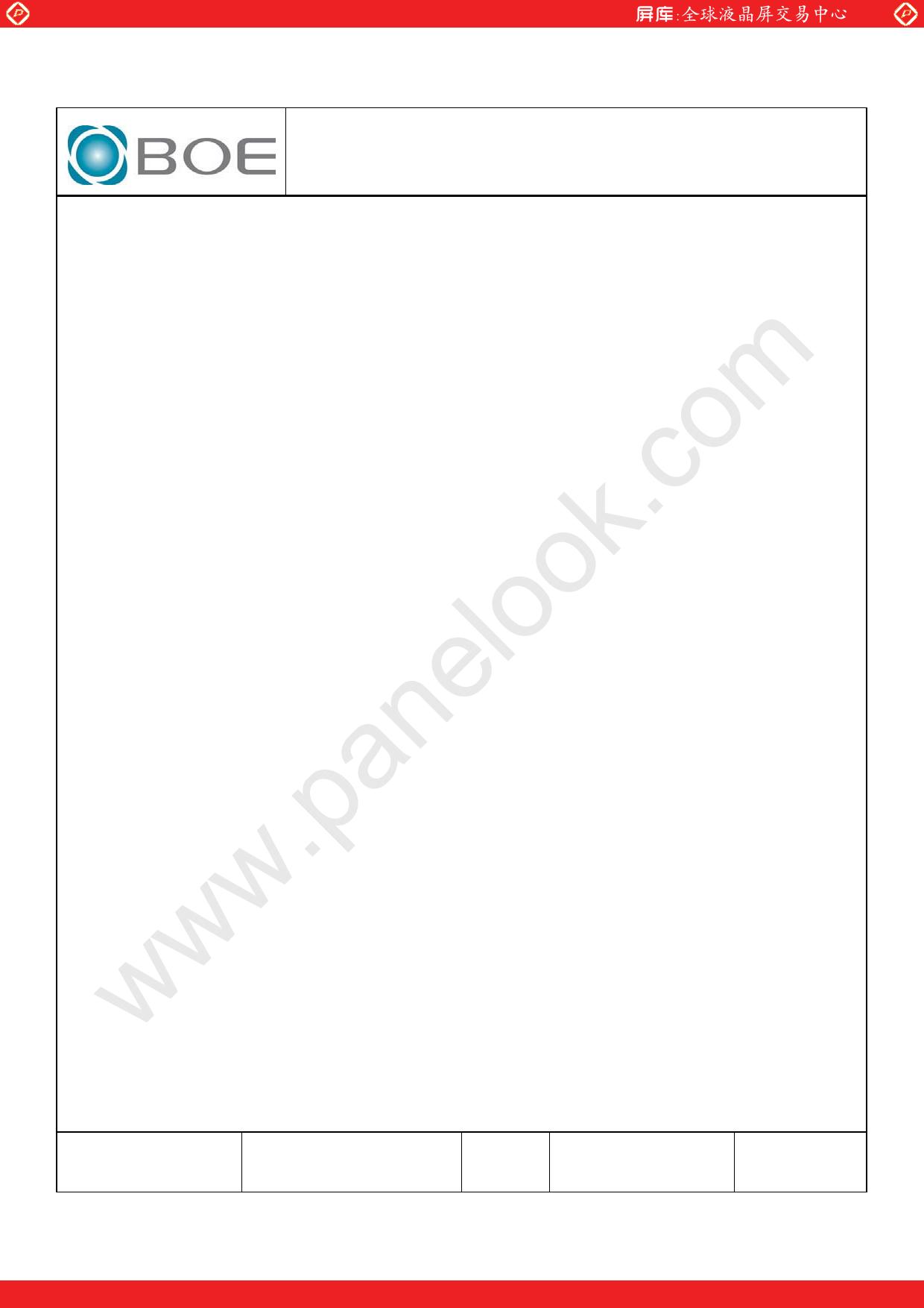 HV150UX1-102 Datasheet, HV150UX1-102 PDF,ピン配置, 機能