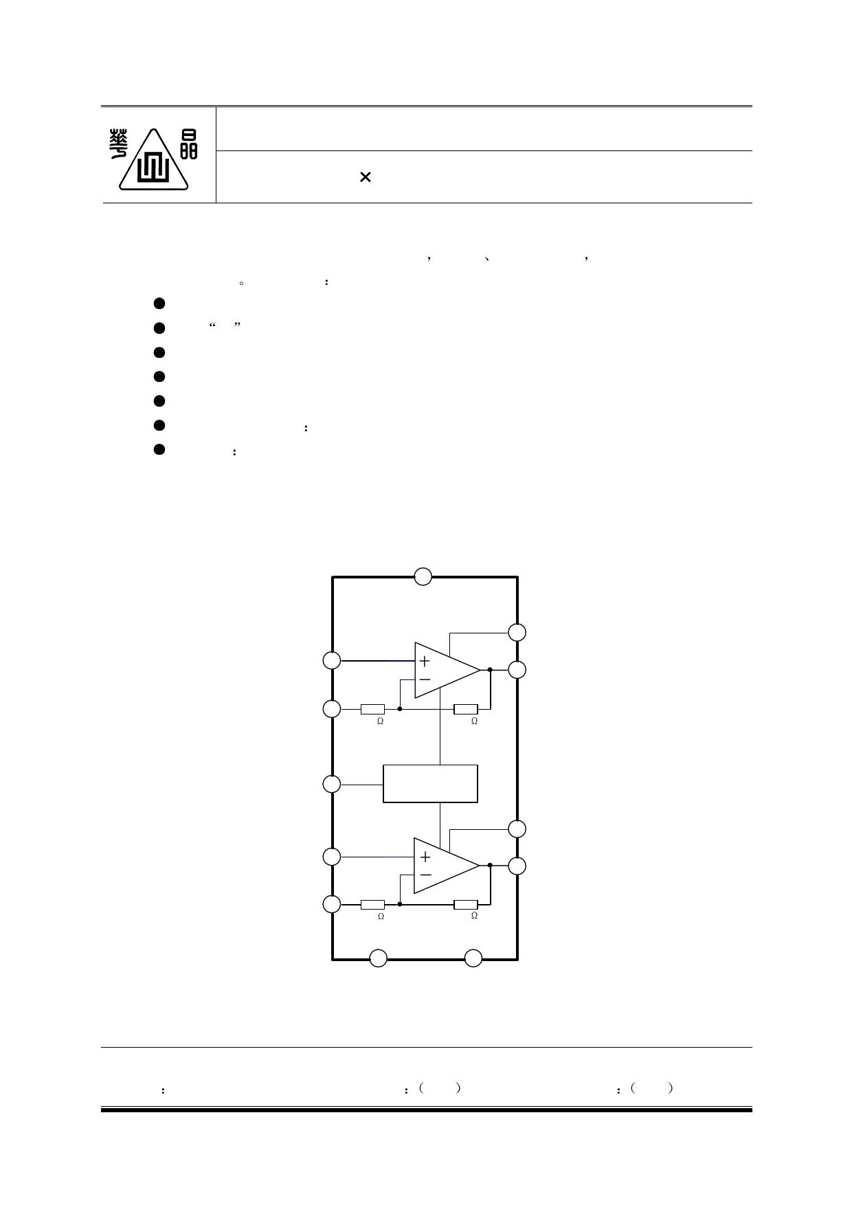 CD6283CS datasheet, circuit
