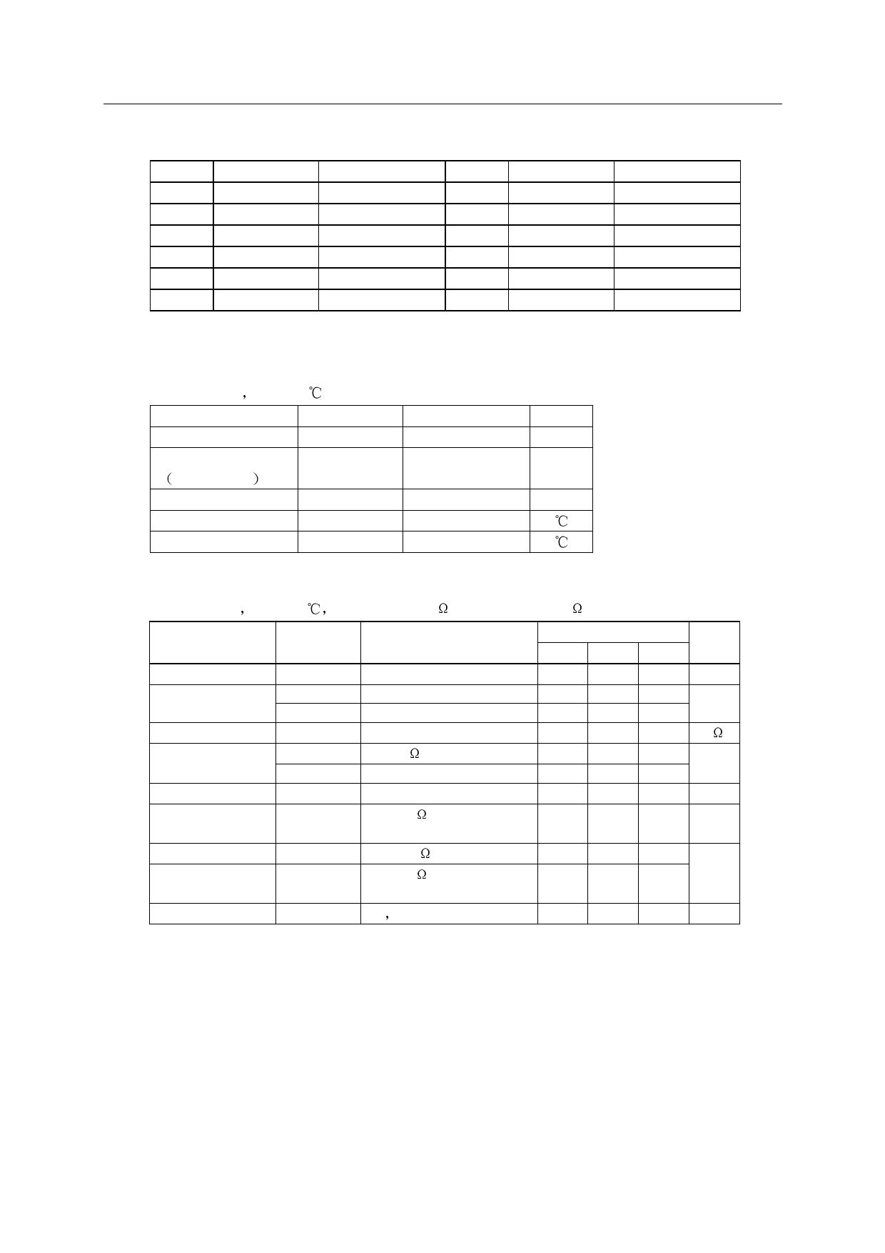 CD6283CS pdf, schematic
