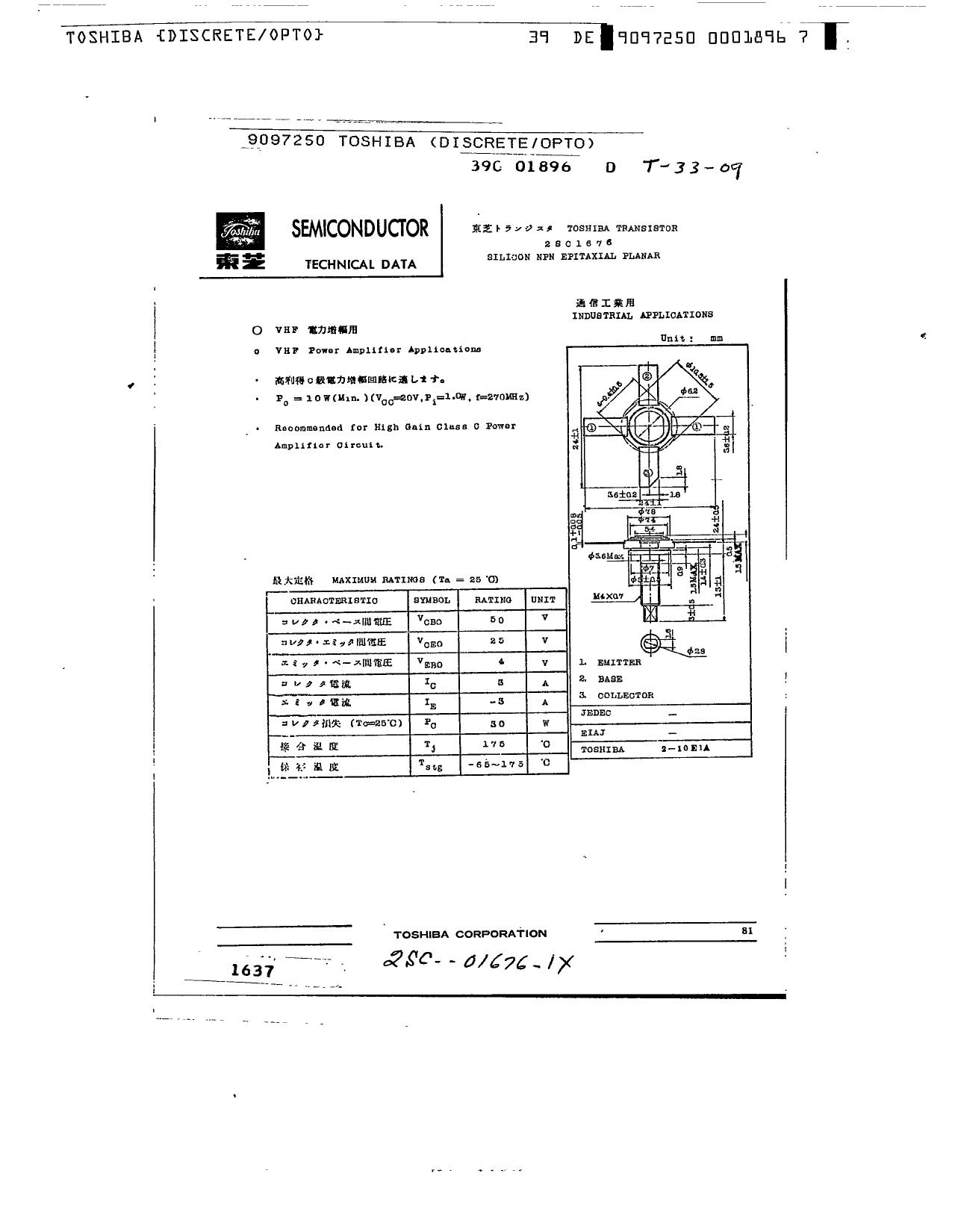 2SC1676 datasheet