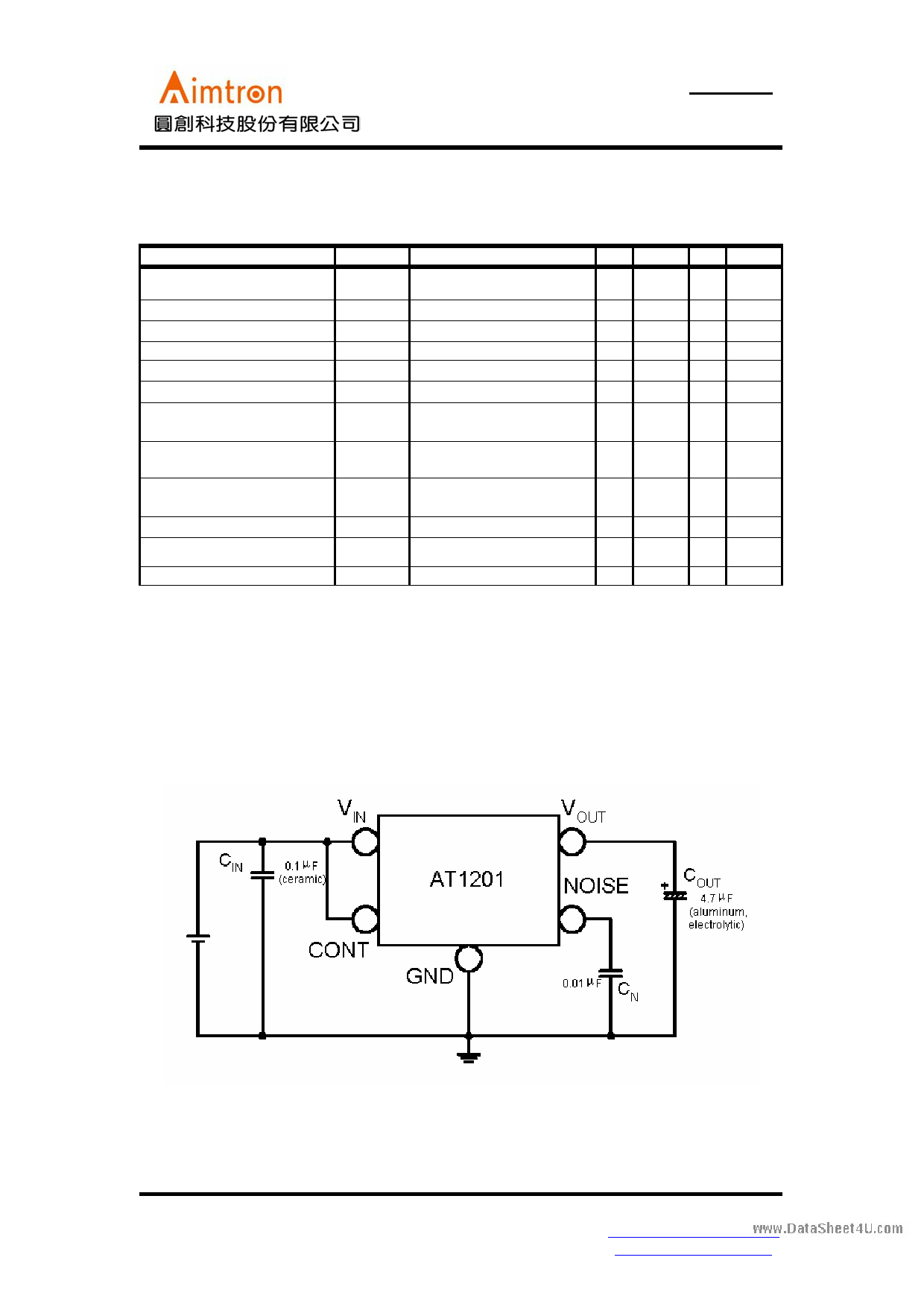 AT1201 pdf, ピン配列
