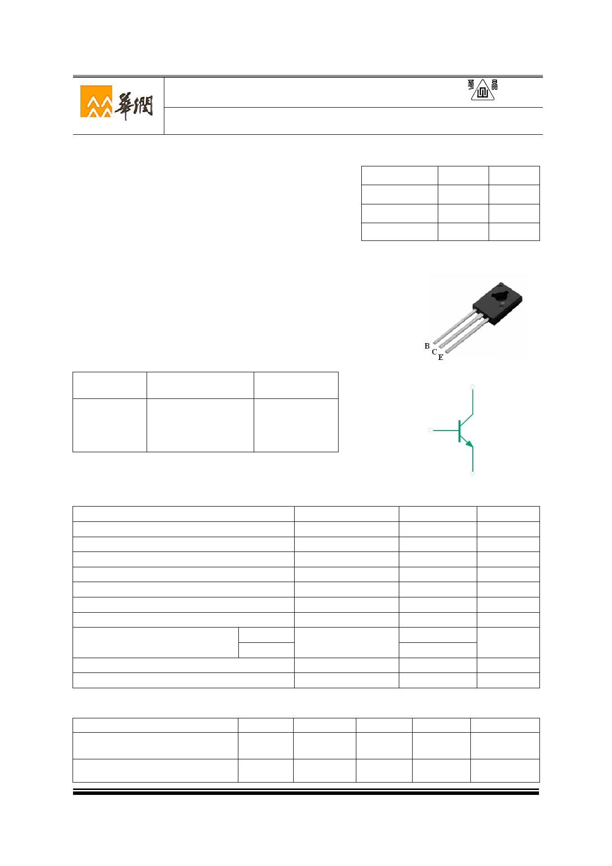 3DD13003X1 Datasheet, 3DD13003X1 PDF,ピン配置, 機能