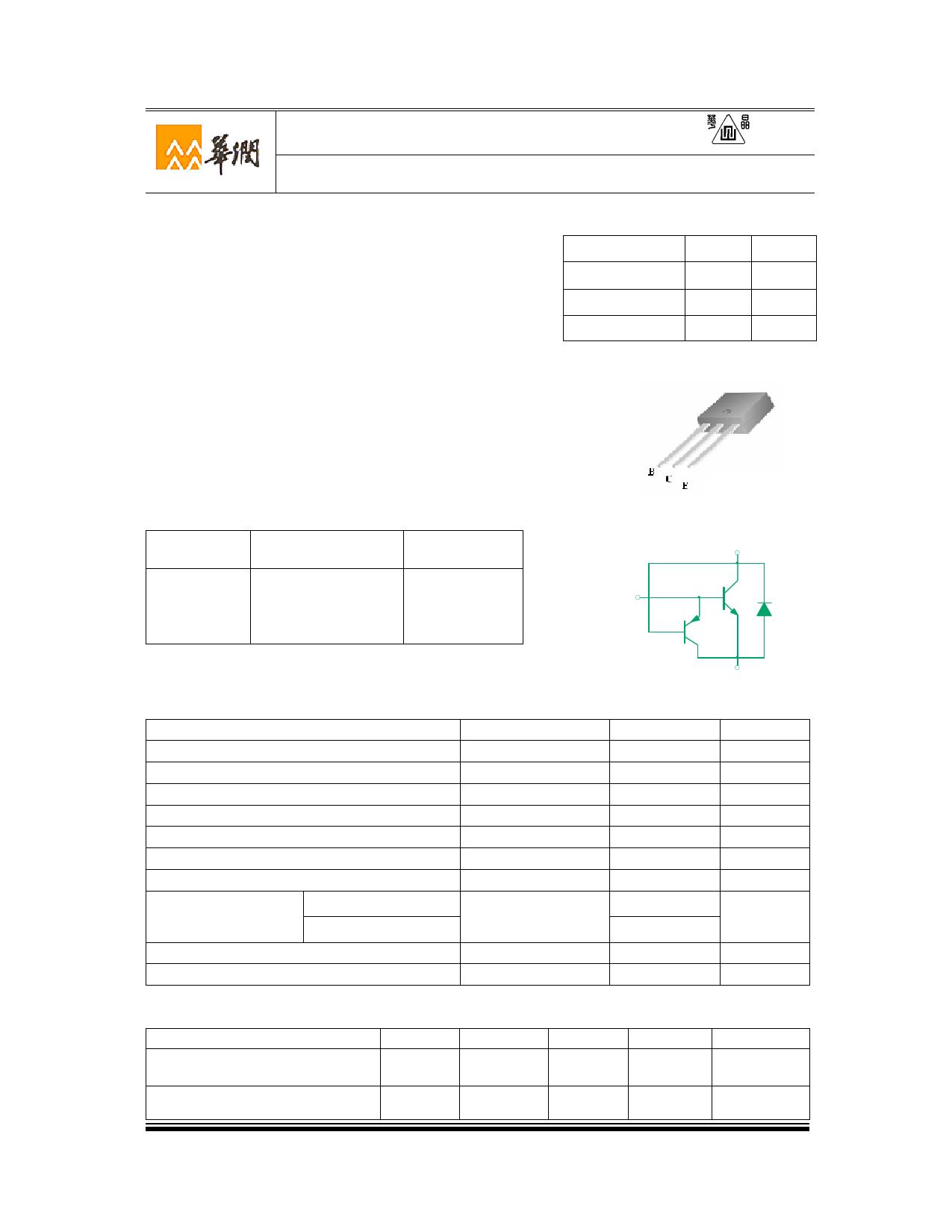 3DD13003F3D Datasheet, 3DD13003F3D PDF,ピン配置, 機能