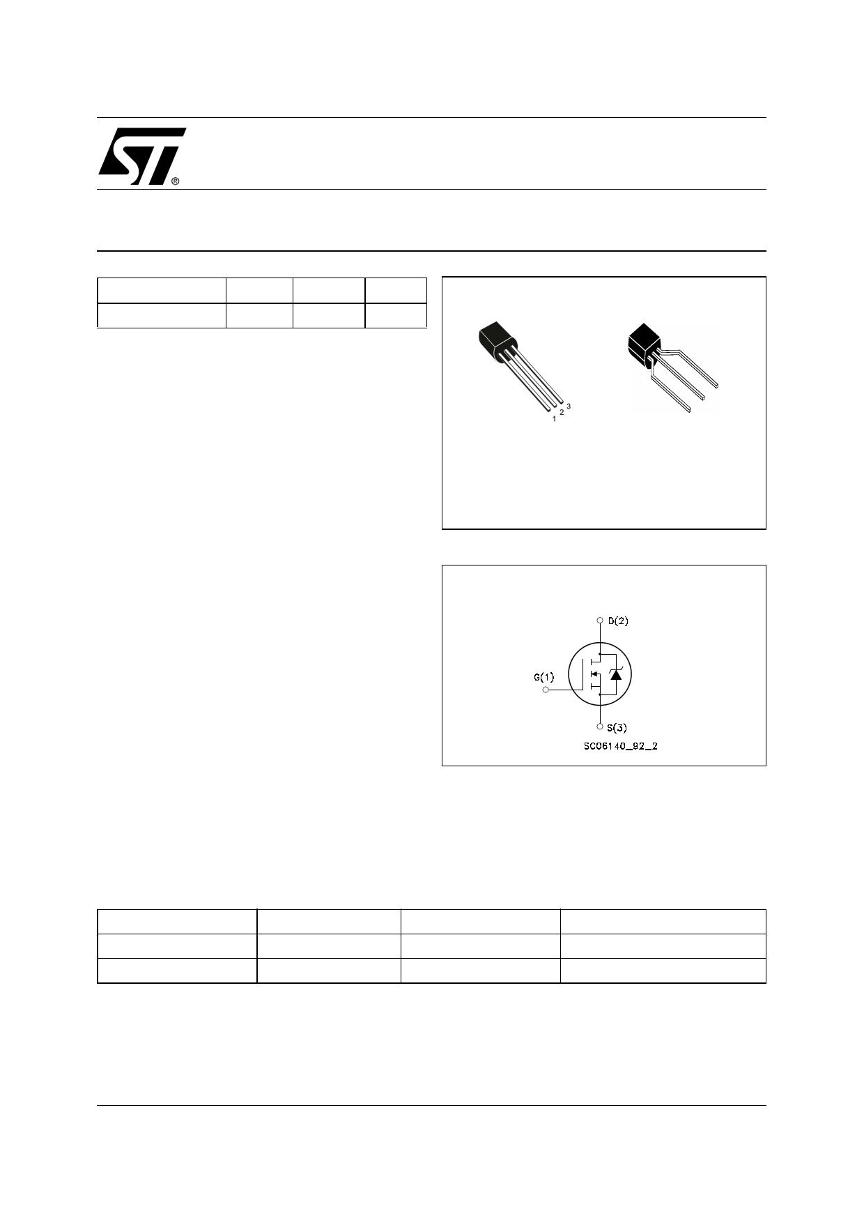 STQ1NC60R 데이터시트 및 STQ1NC60R PDF