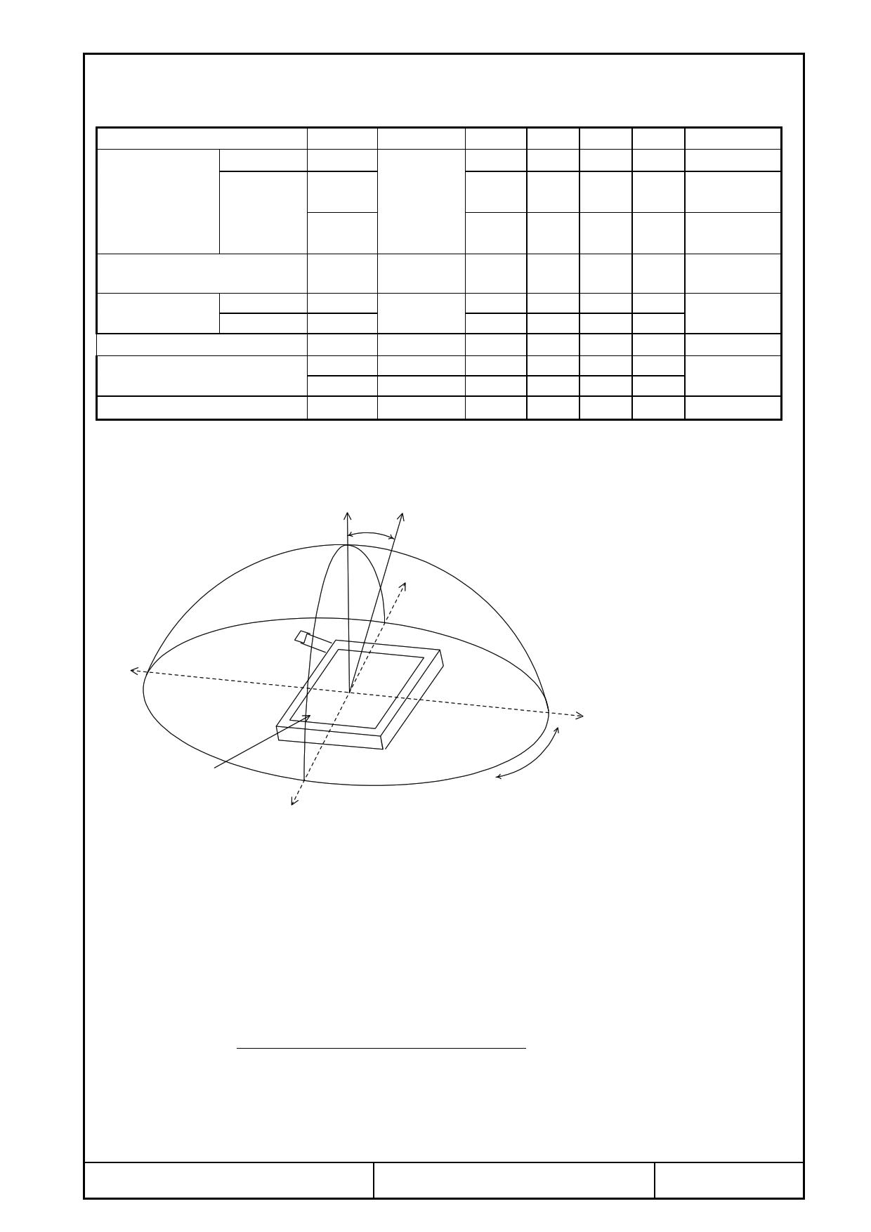T-51380L050J_FW_P_AC arduino