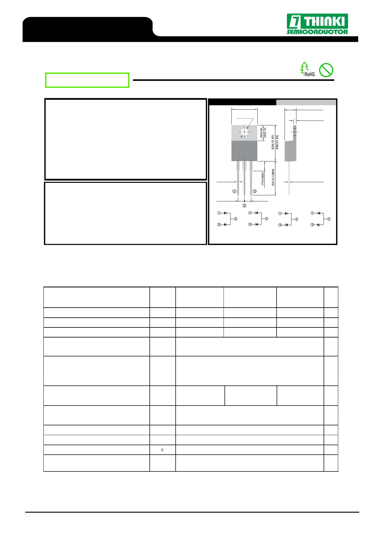 U12C60C دیتاشیت PDF