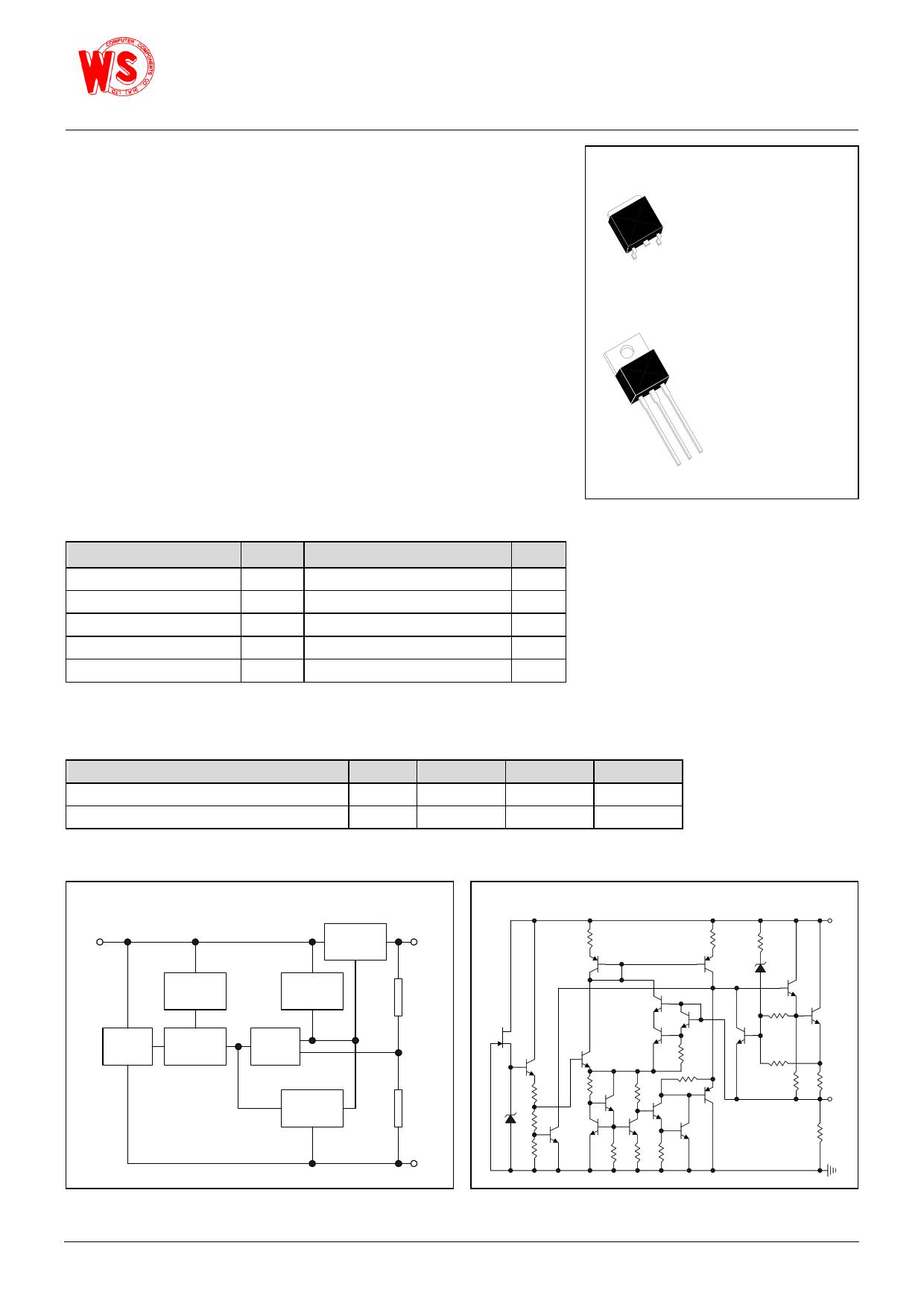 7805A Datasheet, 7805A PDF,ピン配置, 機能