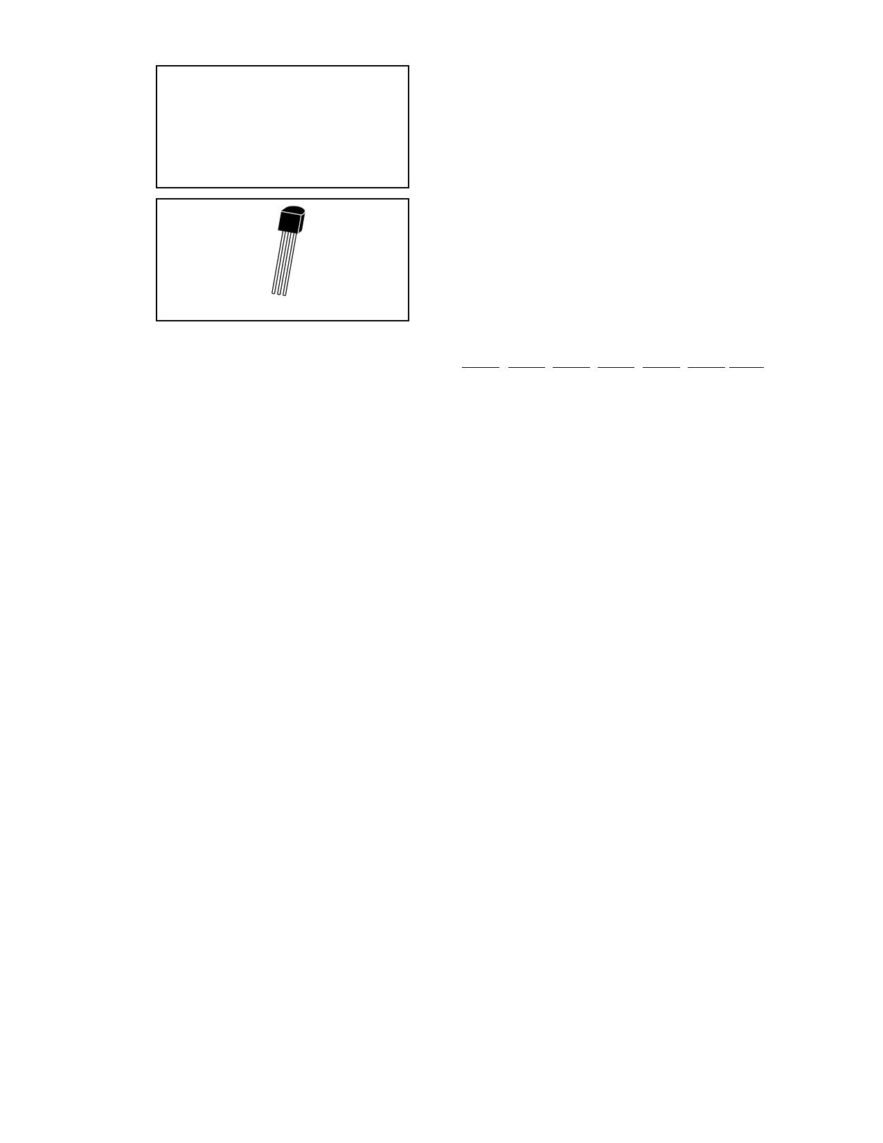 BRX45 Datasheet, BRX45 PDF,ピン配置, 機能