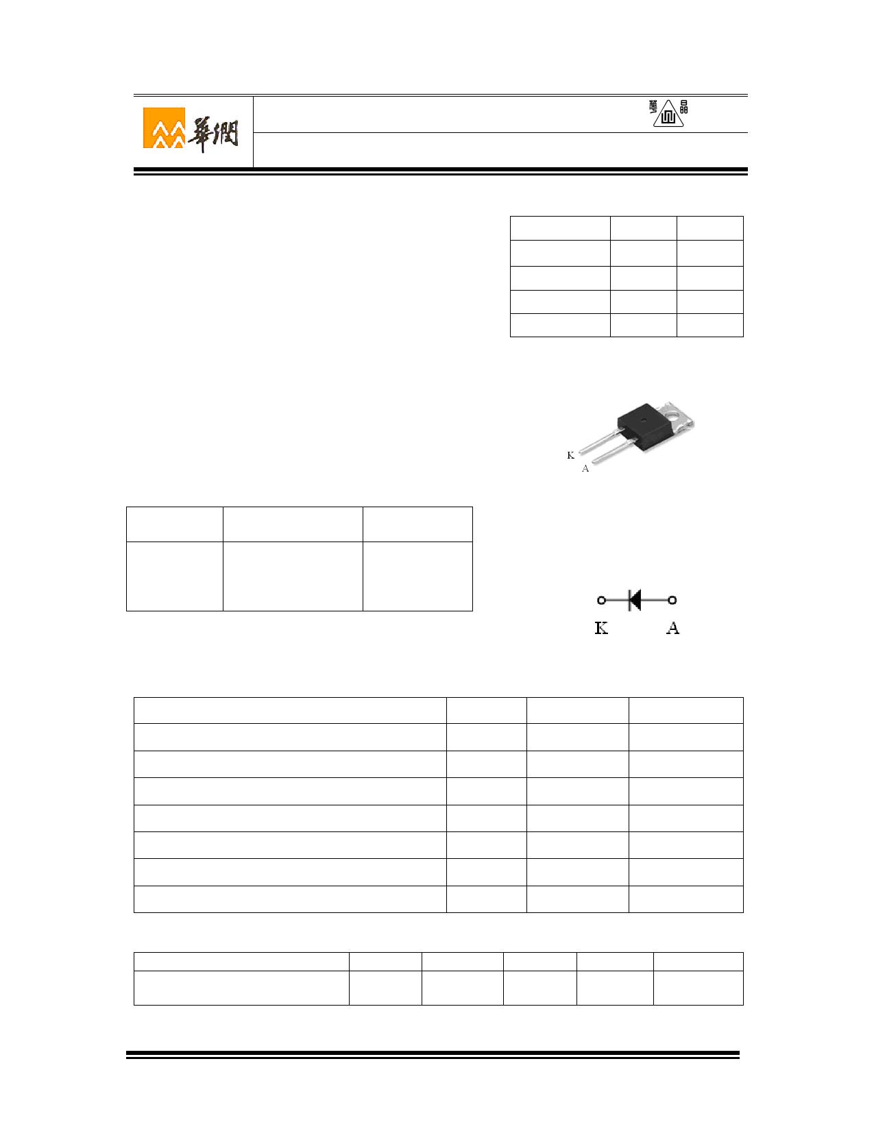 2CR106A8C Datasheet, 2CR106A8C PDF,ピン配置, 機能