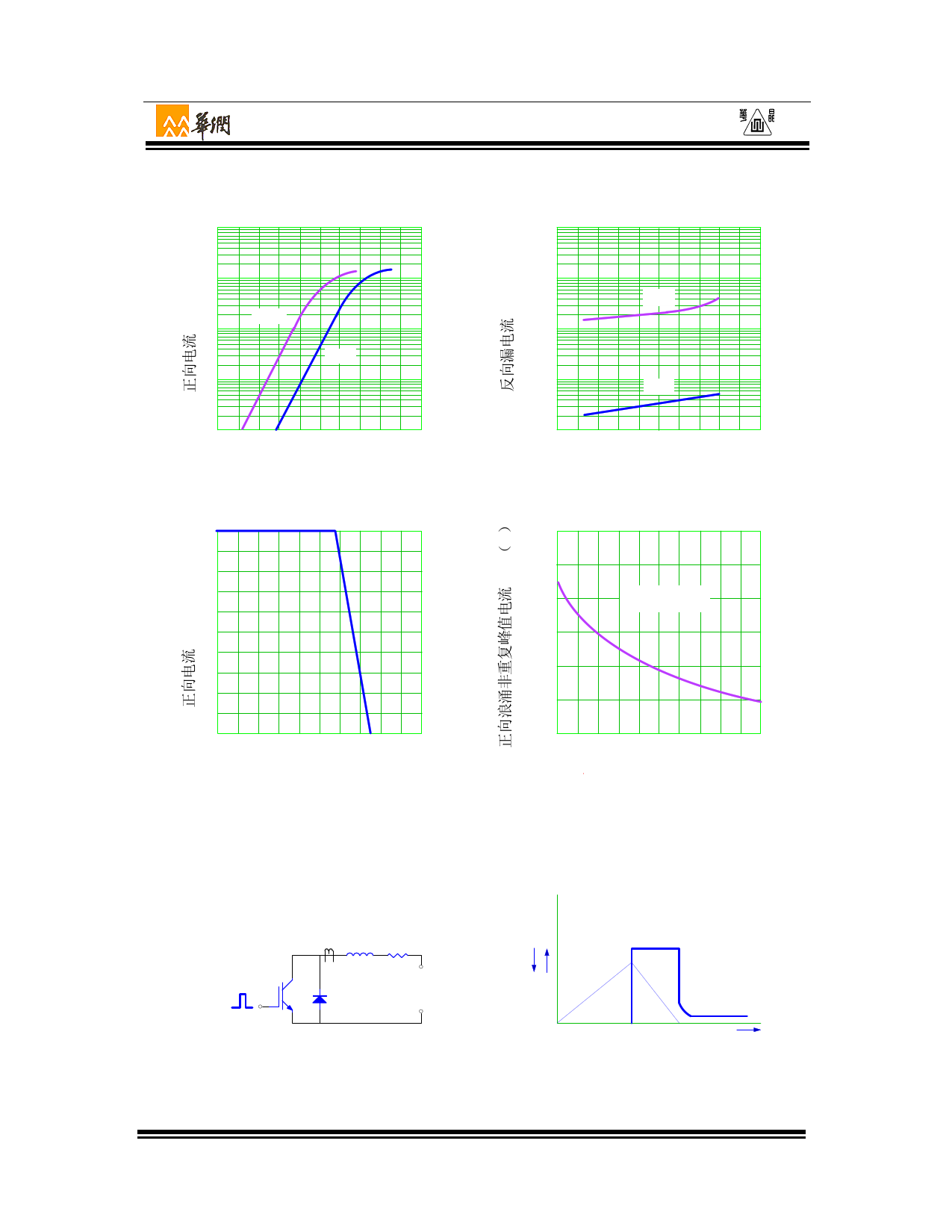 2CR106A8C pdf, ピン配列