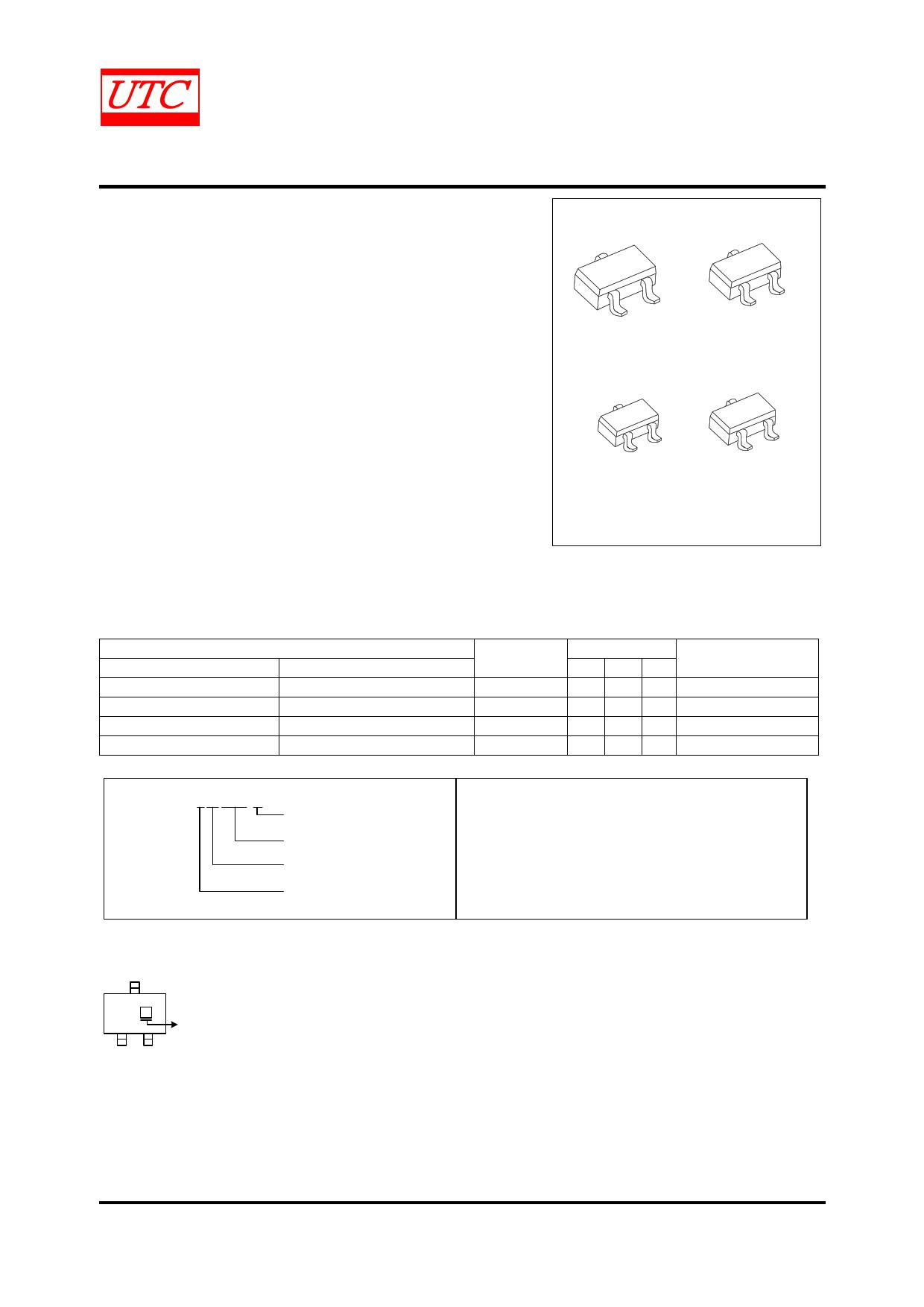 MMBT1015 Datasheet, MMBT1015 PDF,ピン配置, 機能
