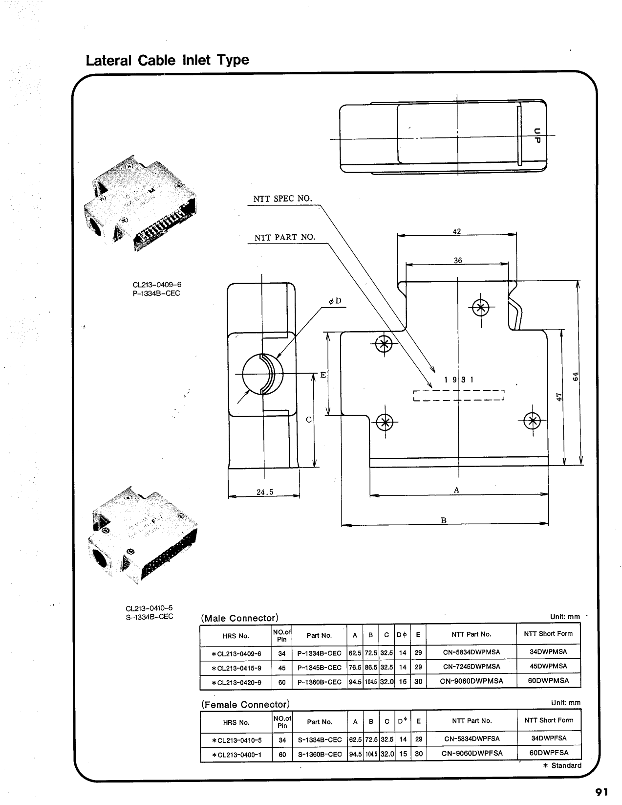 P-1312W-H arduino