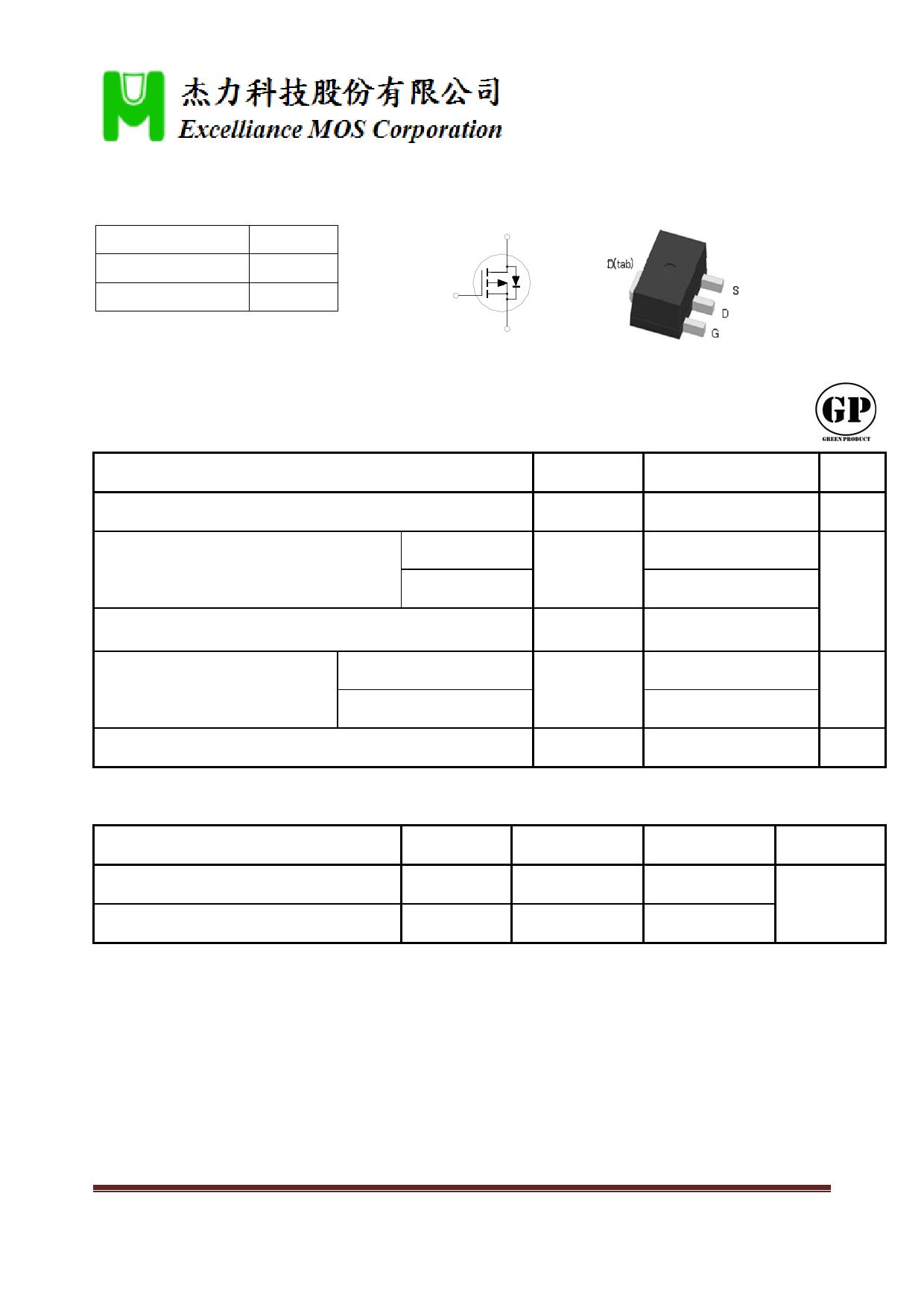 EMB20P03P دیتاشیت PDF