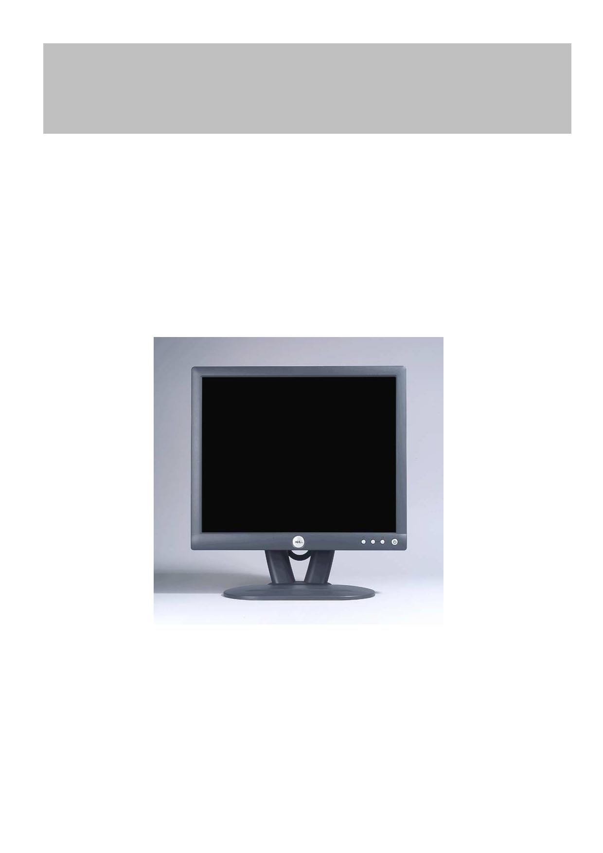 E173FPC دیتاشیت PDF