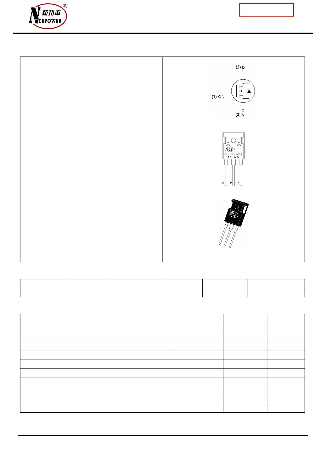 NCE85H21T دیتاشیت PDF