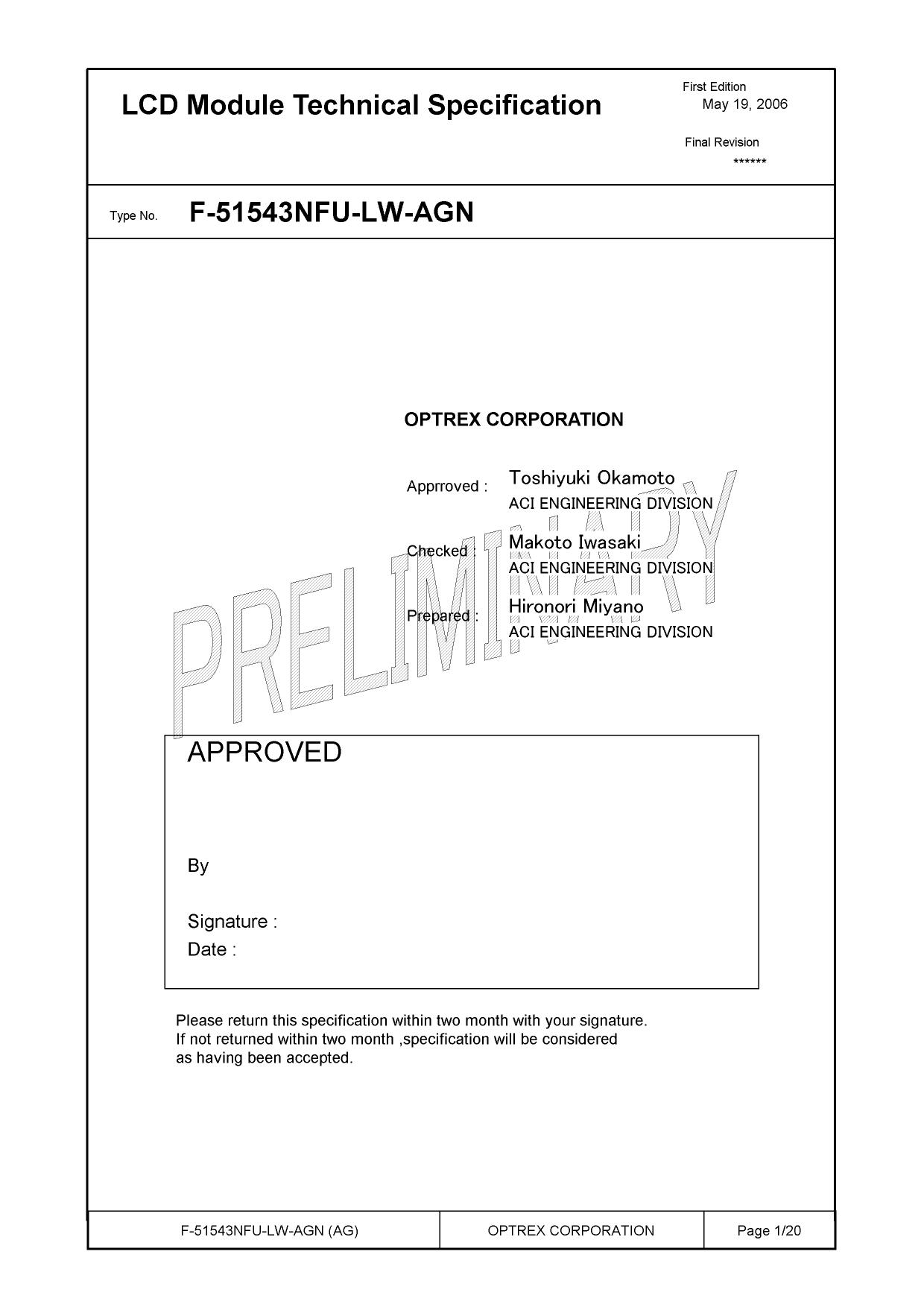 F-51543NFU-LW-AGN دیتاشیت PDF