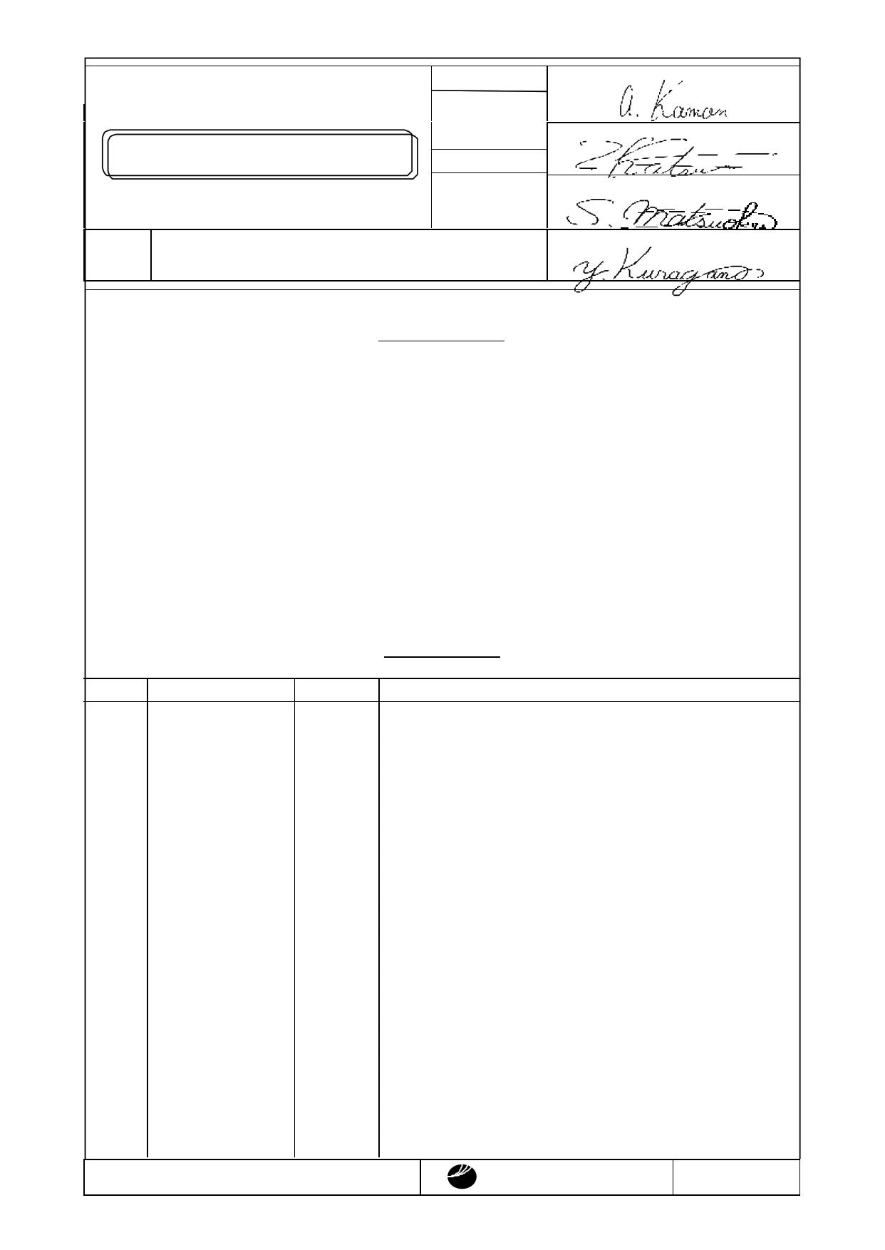 F-51201NC-FW-AA datasheet