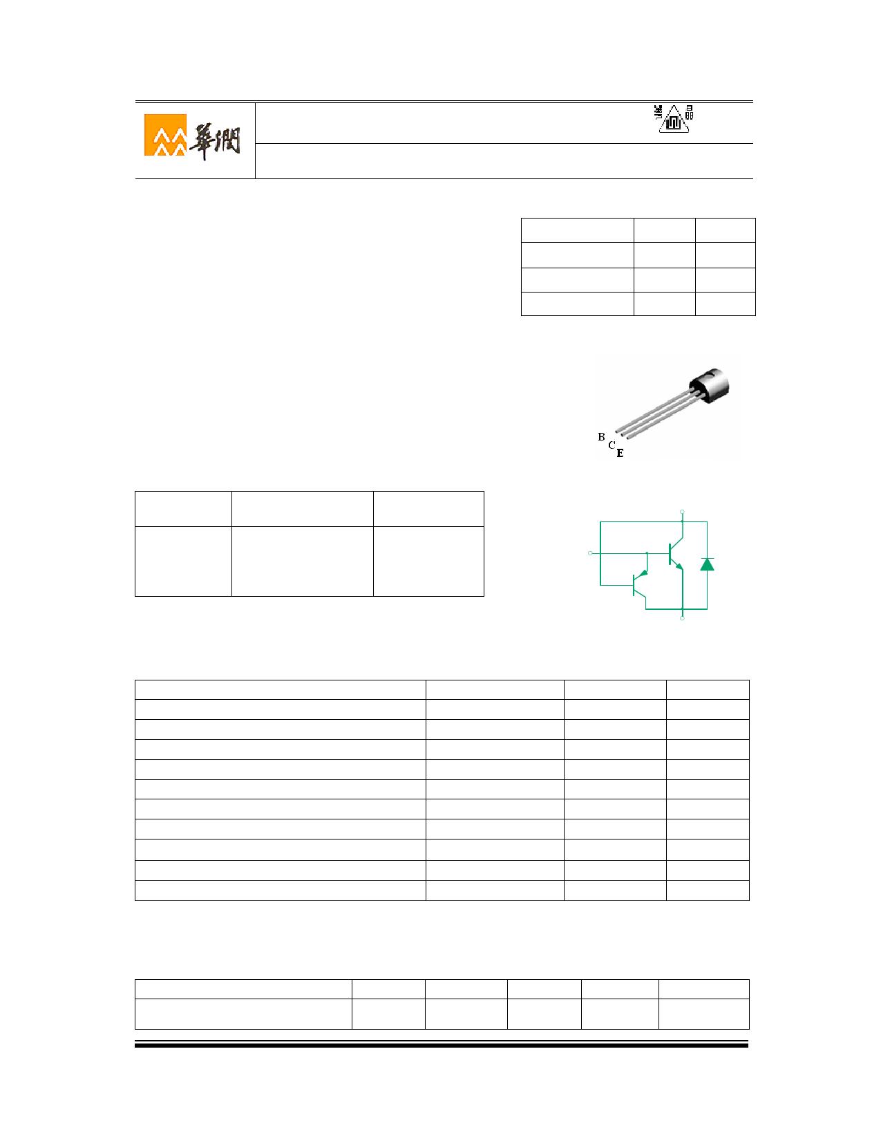 3DD4013B1D Datasheet, 3DD4013B1D PDF,ピン配置, 機能