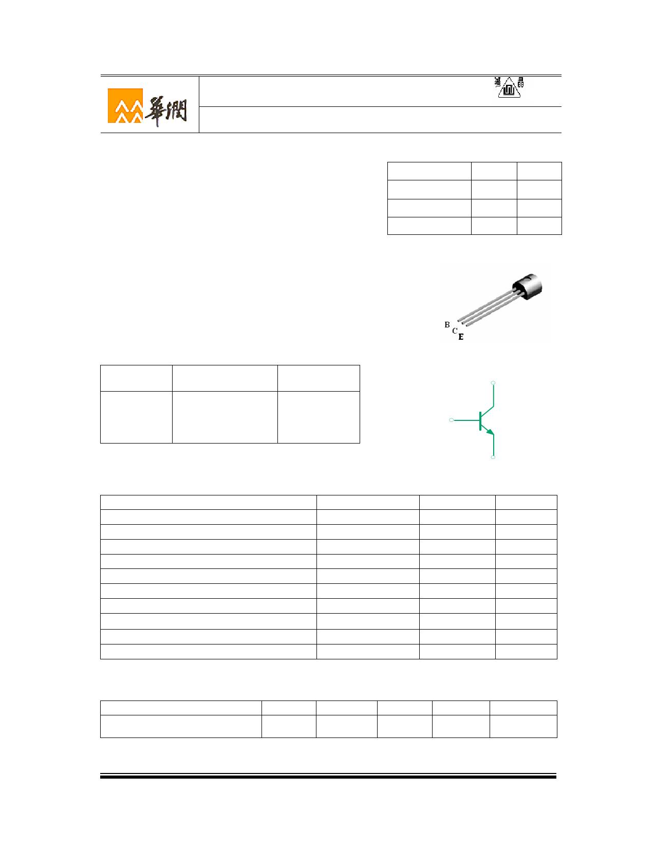 3DG3001A1-H Datasheet, 3DG3001A1-H PDF,ピン配置, 機能