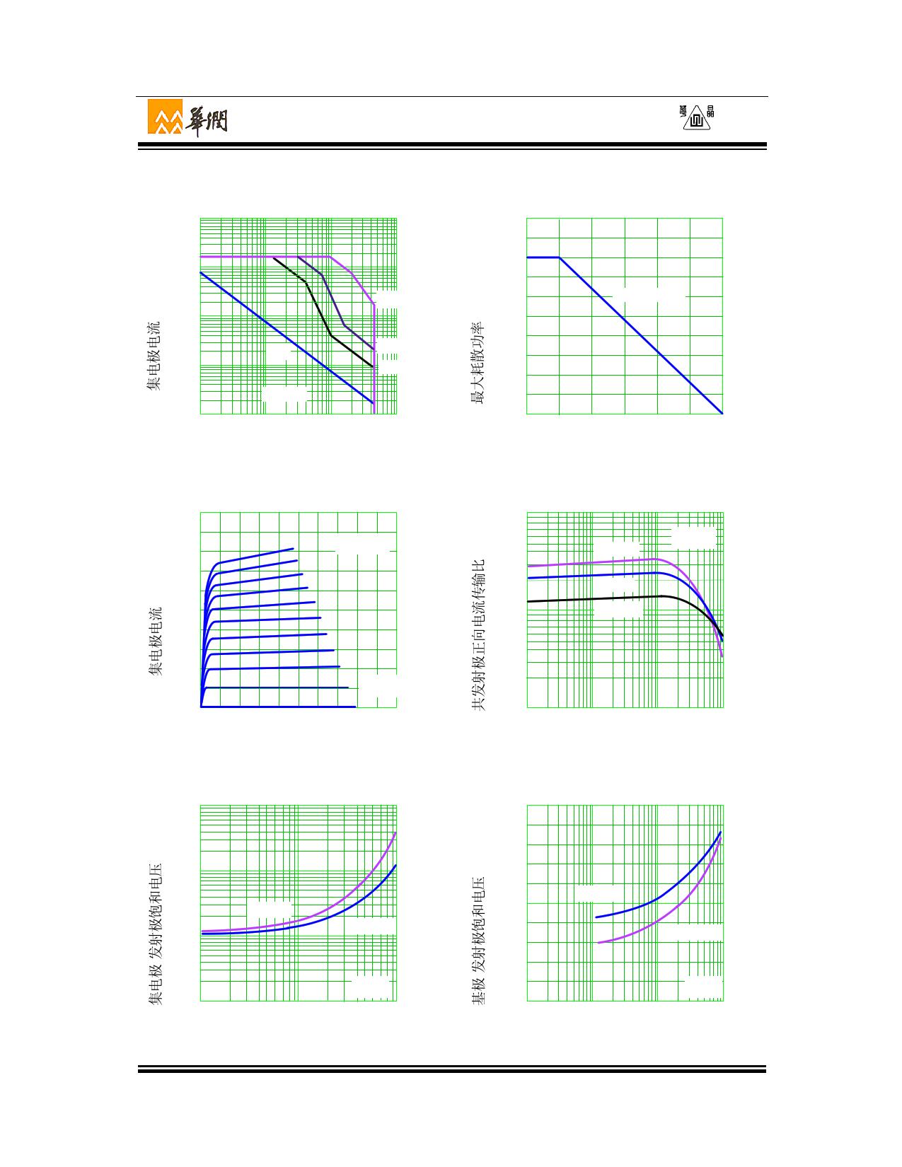 3DG3001A1-H pdf, ピン配列