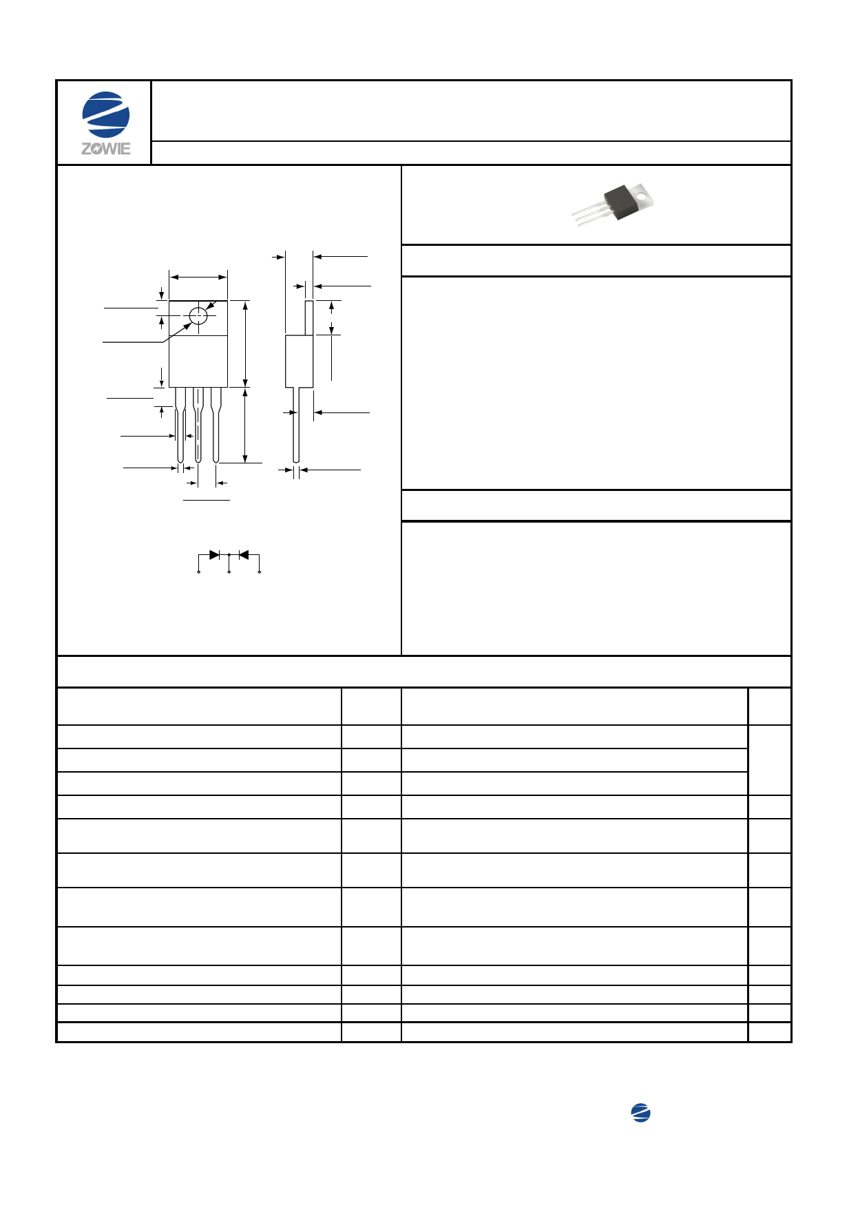MBR10200CTSH Datasheet, MBR10200CTSH PDF,ピン配置, 機能