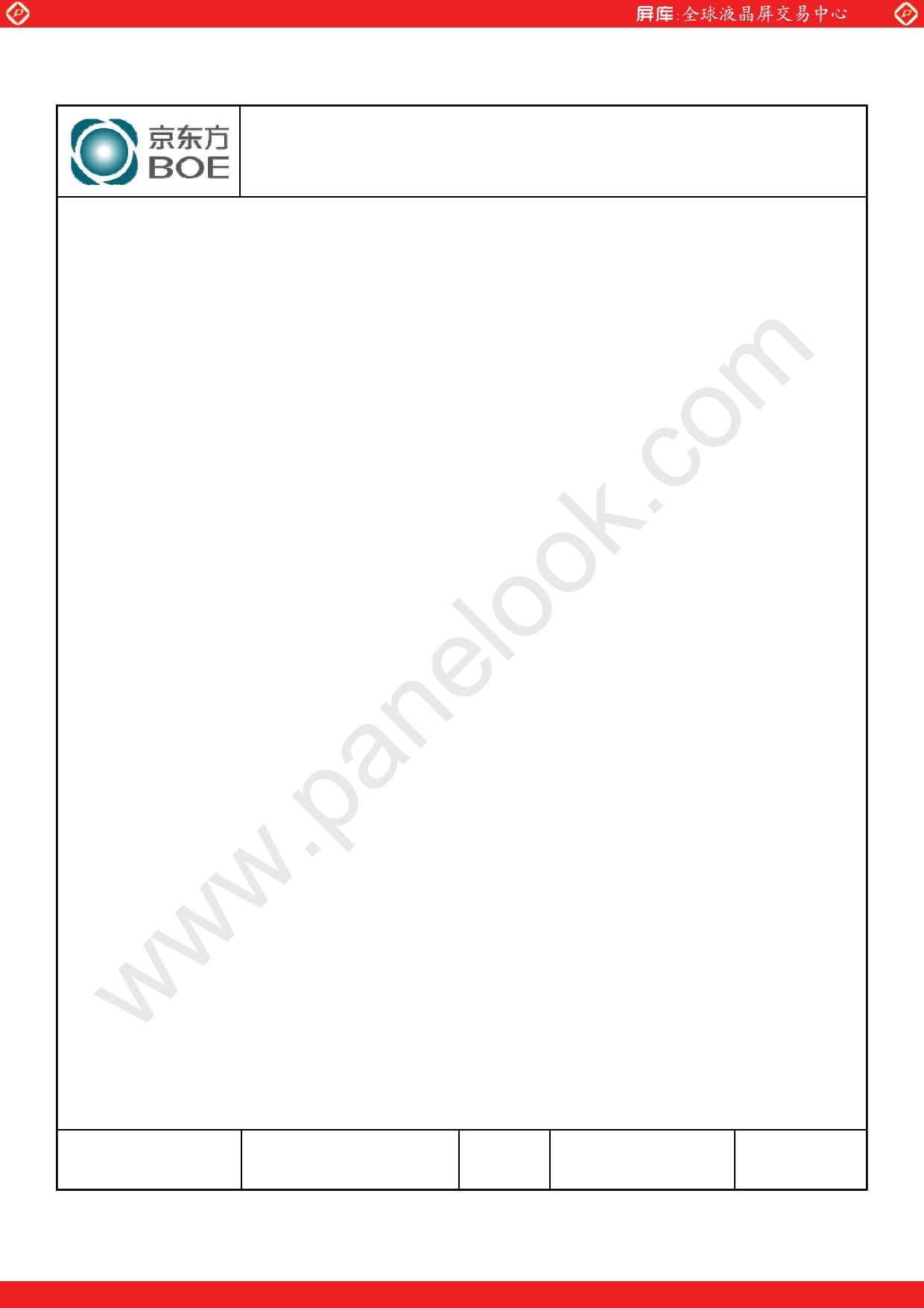 HM236WU1-100 دیتاشیت PDF