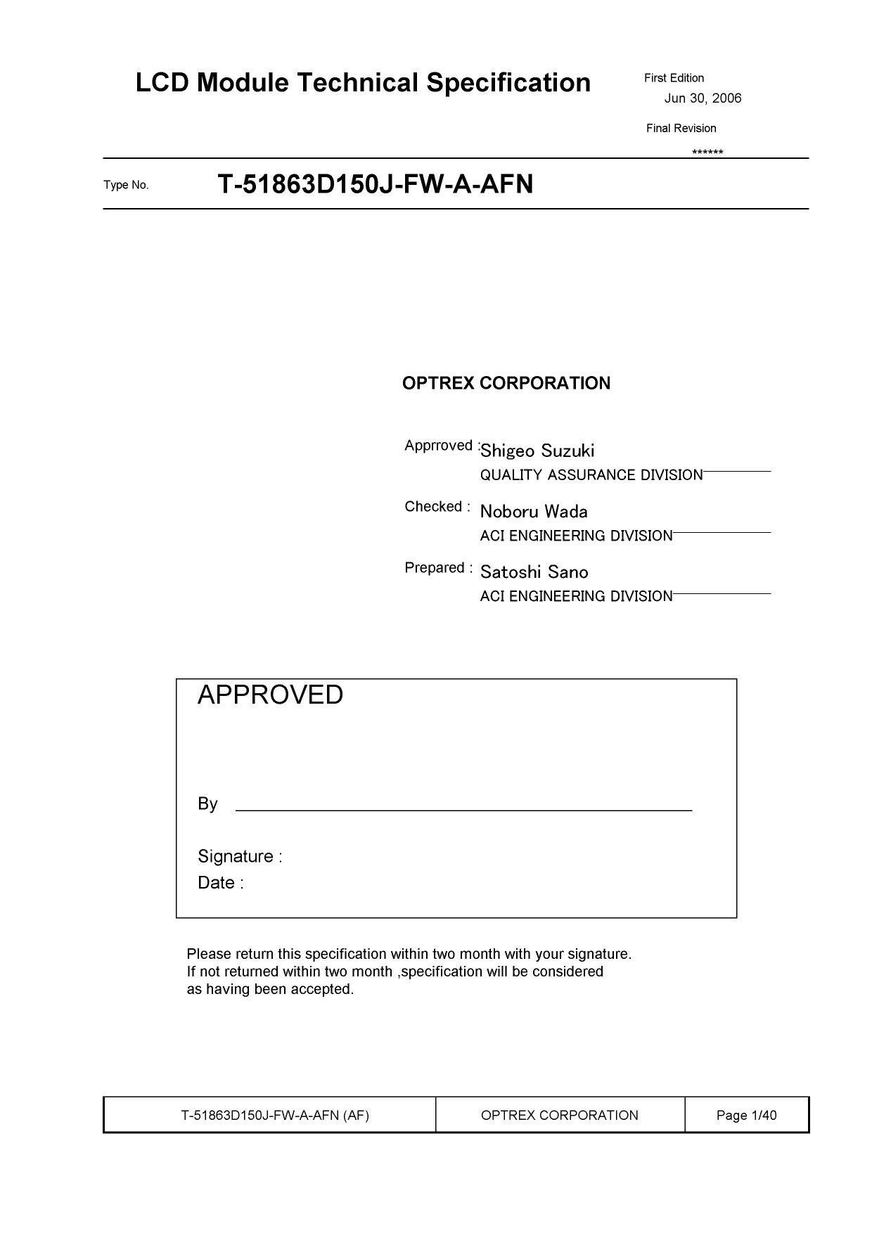 T-51863D150J-FW-A-AFN دیتاشیت PDF