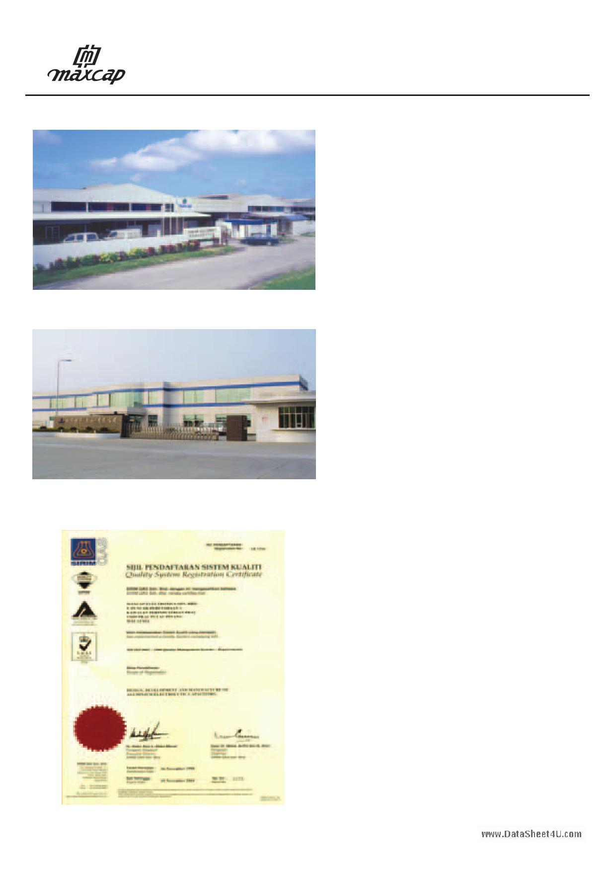 E050225M Даташит, Описание, Даташиты