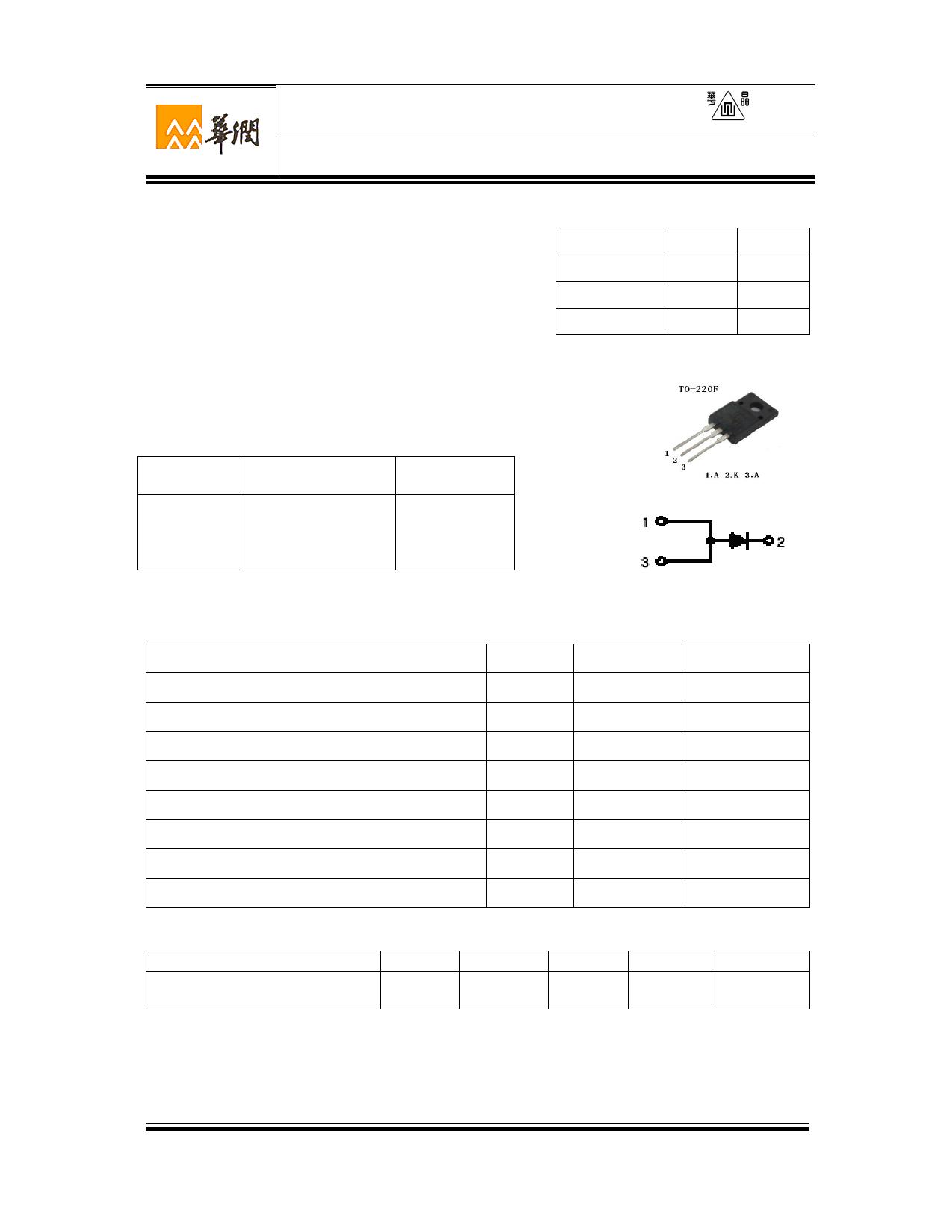 2CZ10100A9 Datasheet, 2CZ10100A9 PDF,ピン配置, 機能