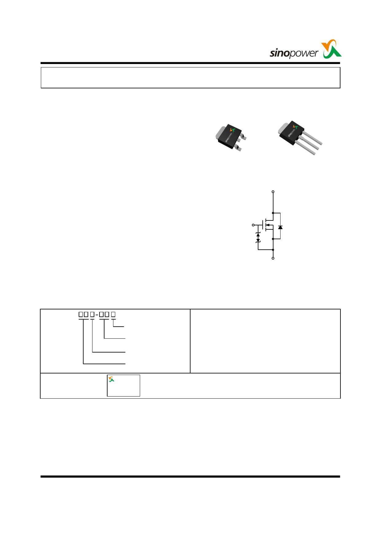 APM1110NU 데이터시트 및 APM1110NU PDF