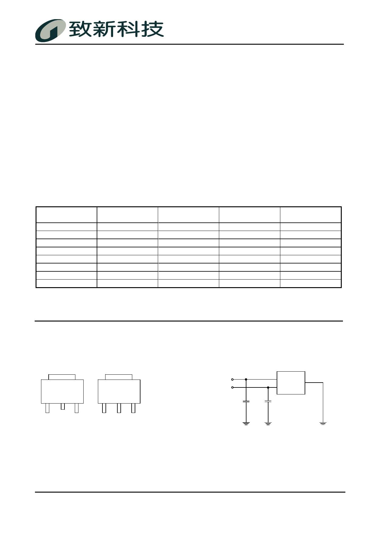 AT9915 Datasheet, AT9915 PDF,ピン配置, 機能