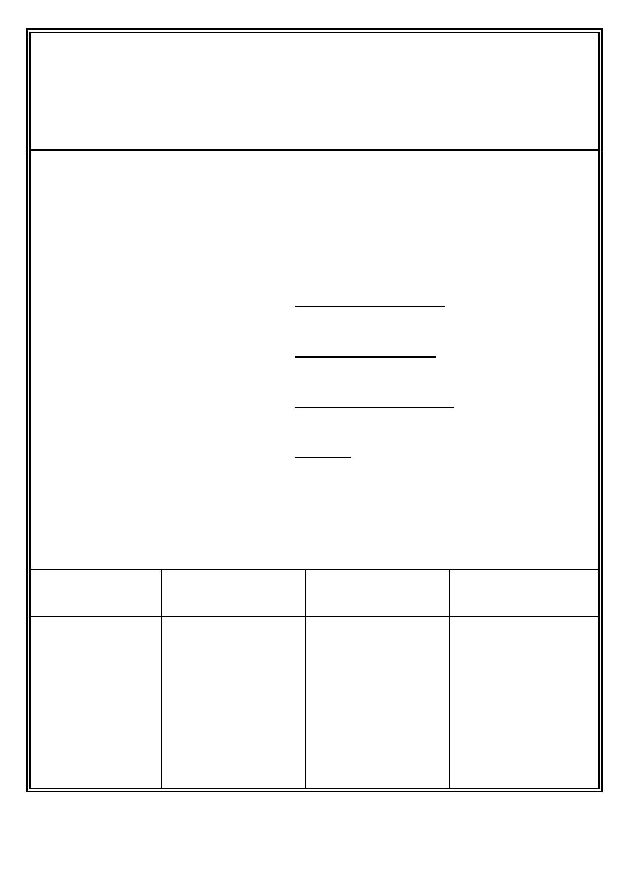 PC2004LRS-BSO-B datasheet