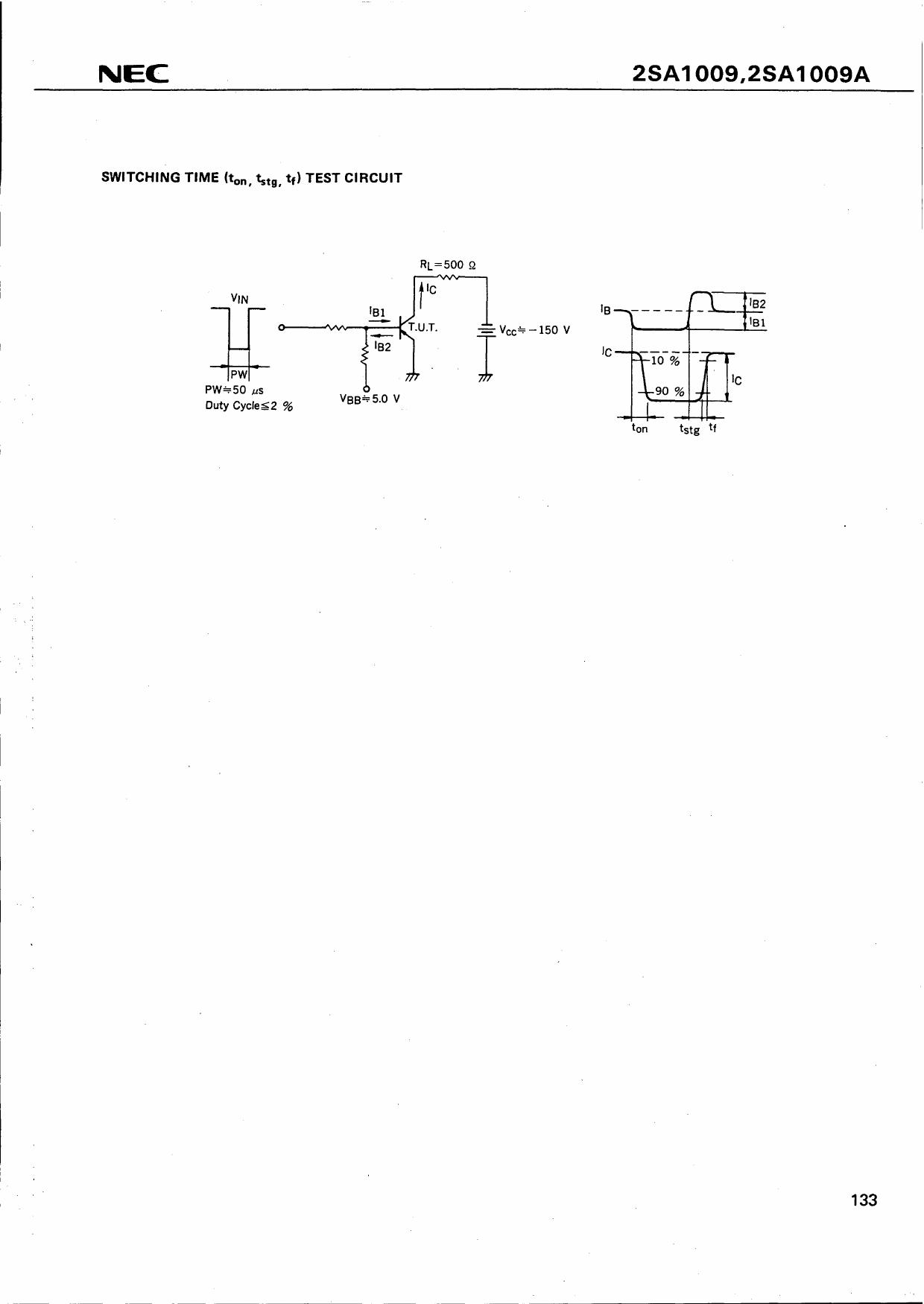 A1009 pdf, ピン配列