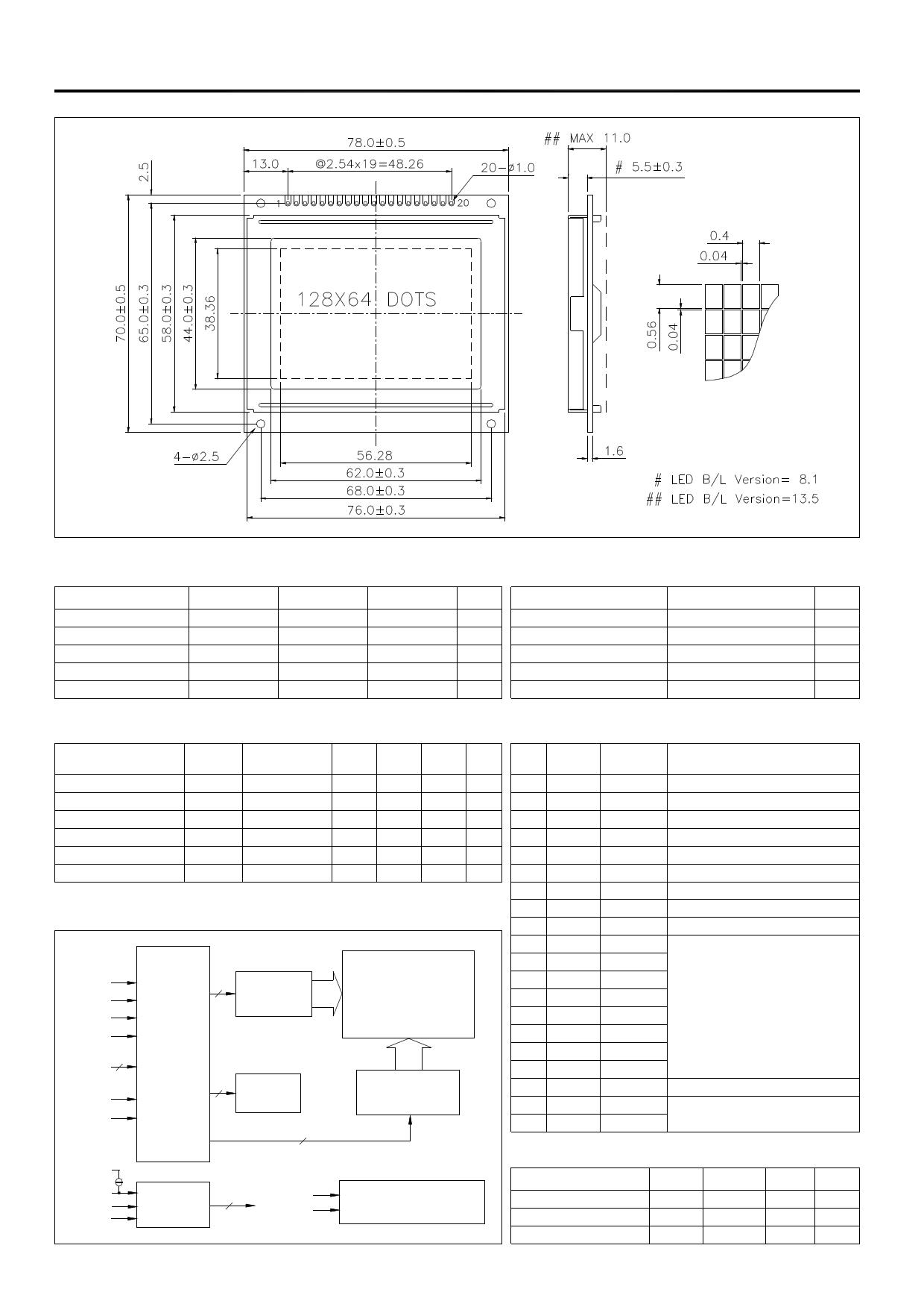 LG128644 데이터시트 및 LG128644 PDF