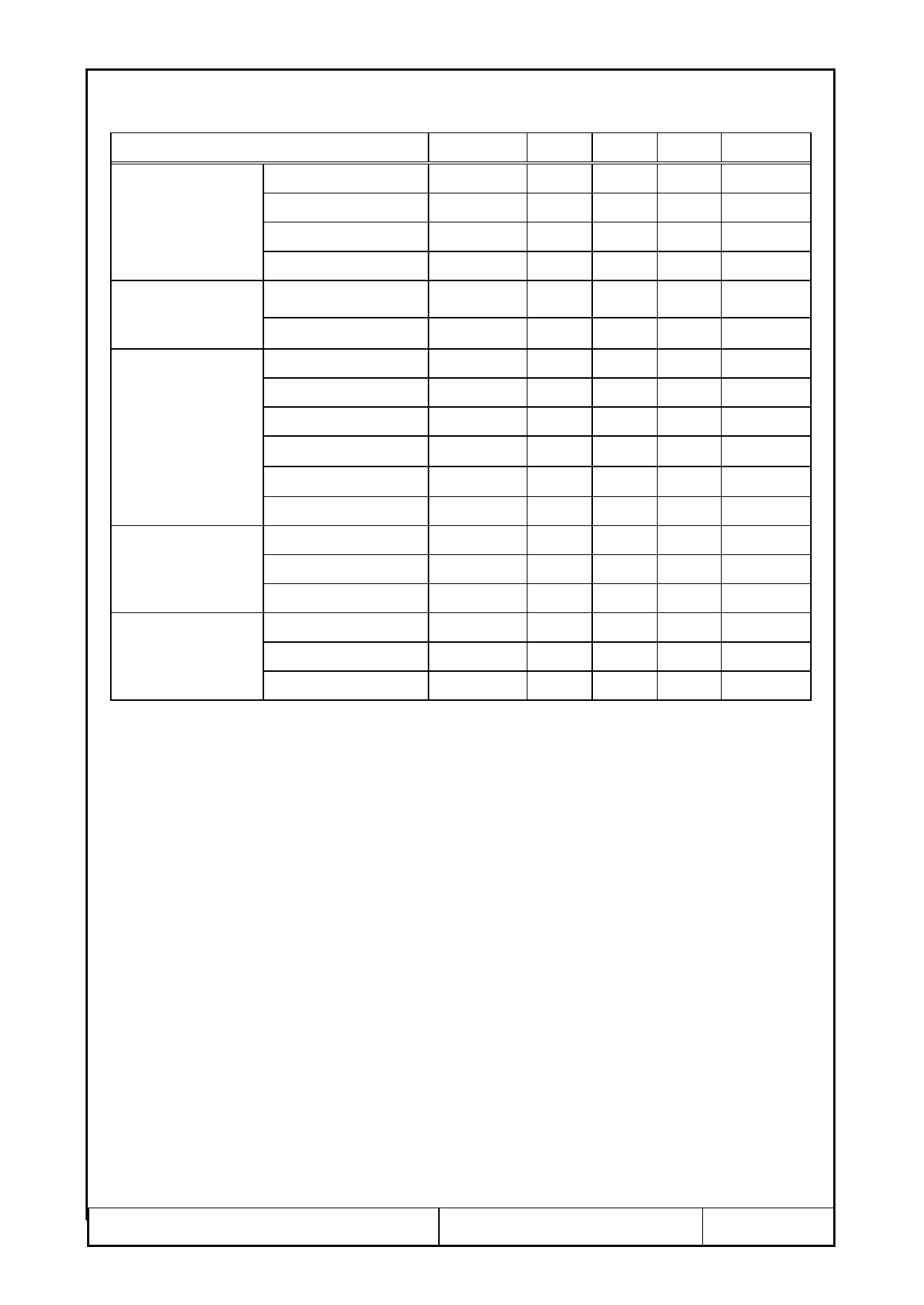 T-51750GD065J-FW-ADN pdf