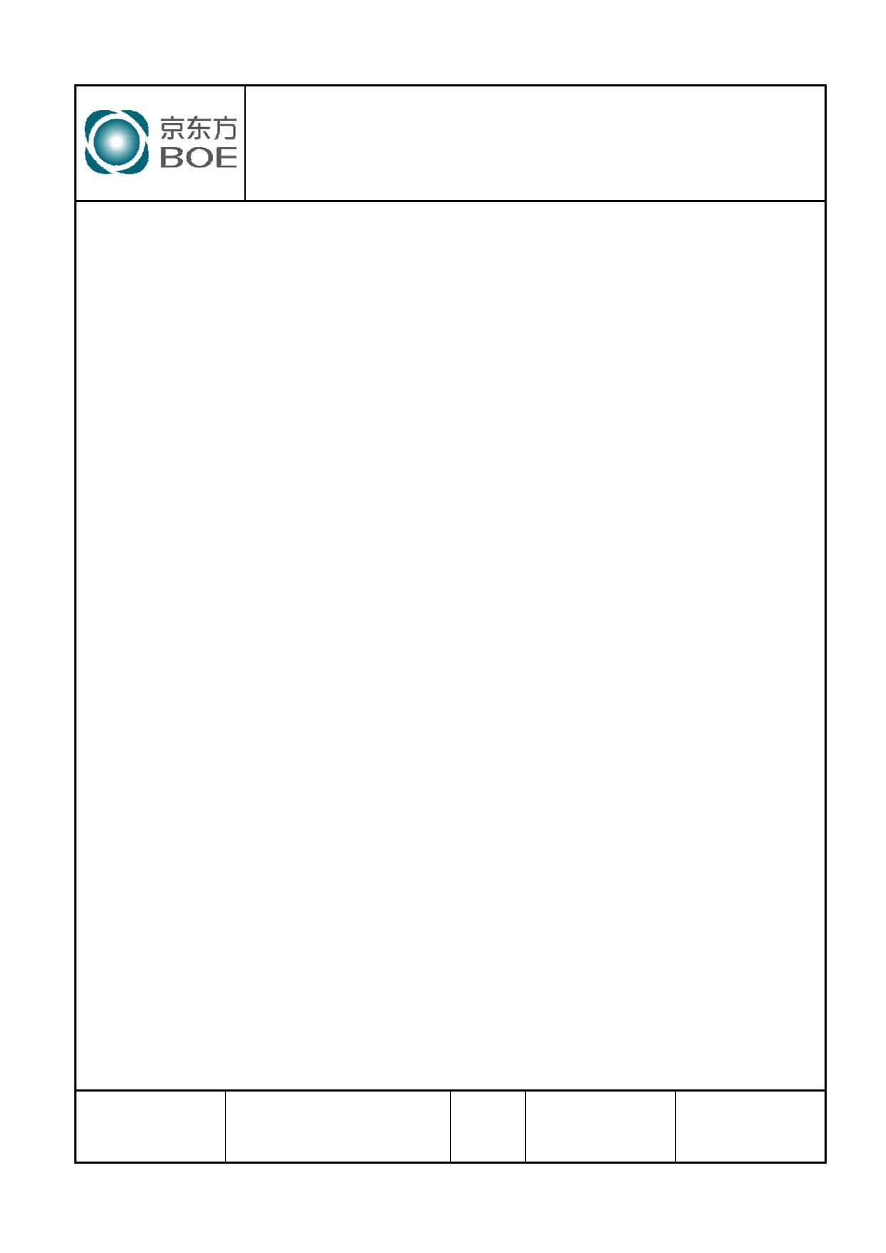 HV104X01-100 Datasheet, HV104X01-100 PDF,ピン配置, 機能