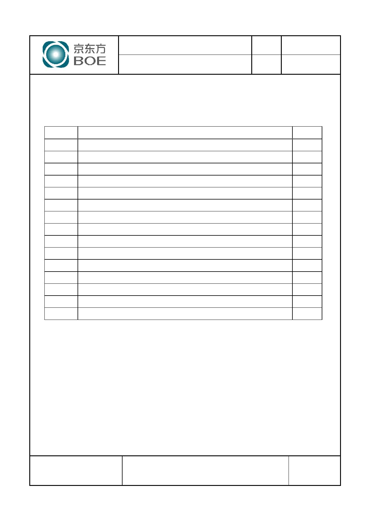 HV104X01-100 pdf, ピン配列