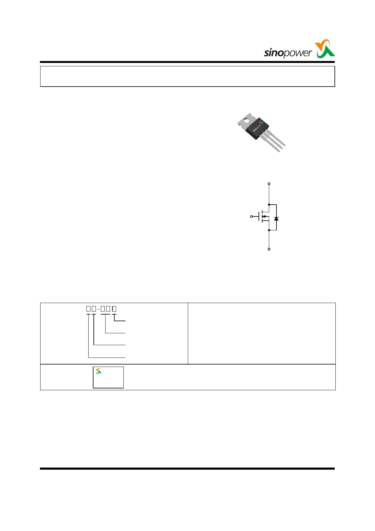 SM7507NSF datasheet